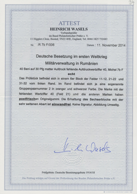 Lot 00021 - Deutsche Besetzung I. WK: Rumänien  -  Auktionshaus Christoph Gärtner GmbH & Co. KG Sale #44 The PETER ZGONC COLLECTION