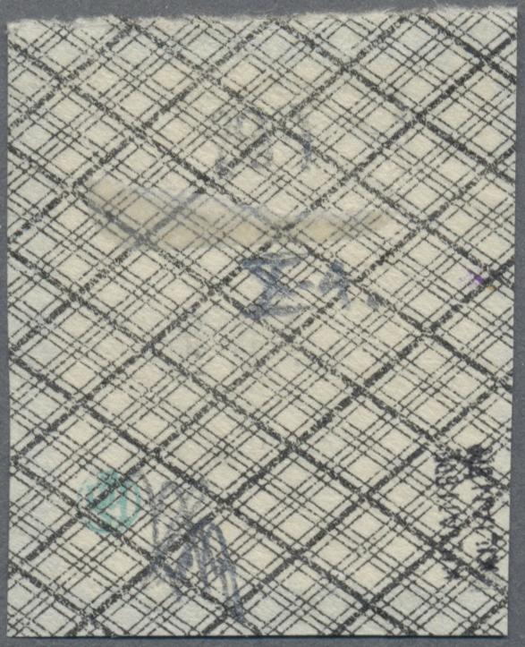 Lot 00007 - Deutsch-Neuguinea - Britische Besetzung  -  Auktionshaus Christoph Gärtner GmbH & Co. KG Special Auction Collection PETER ZGONC