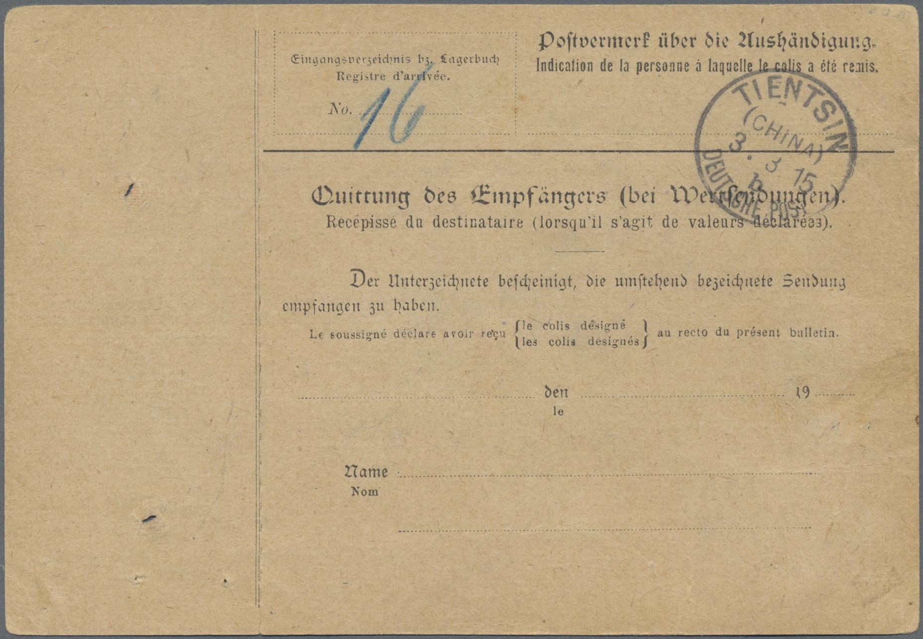 Lot 01706 - Deutsche Post in China - Besonderheiten  -  Auktionshaus Christoph Gärtner GmbH & Co. KG 50th Auction Anniversary Auction - Day 4