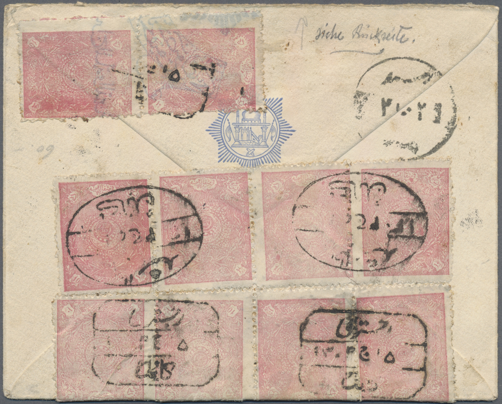 Lot 20110 - Afghanistan  -  Auktionshaus Christoph Gärtner GmbH & Co. KG Sale #46 Collections Worldwide