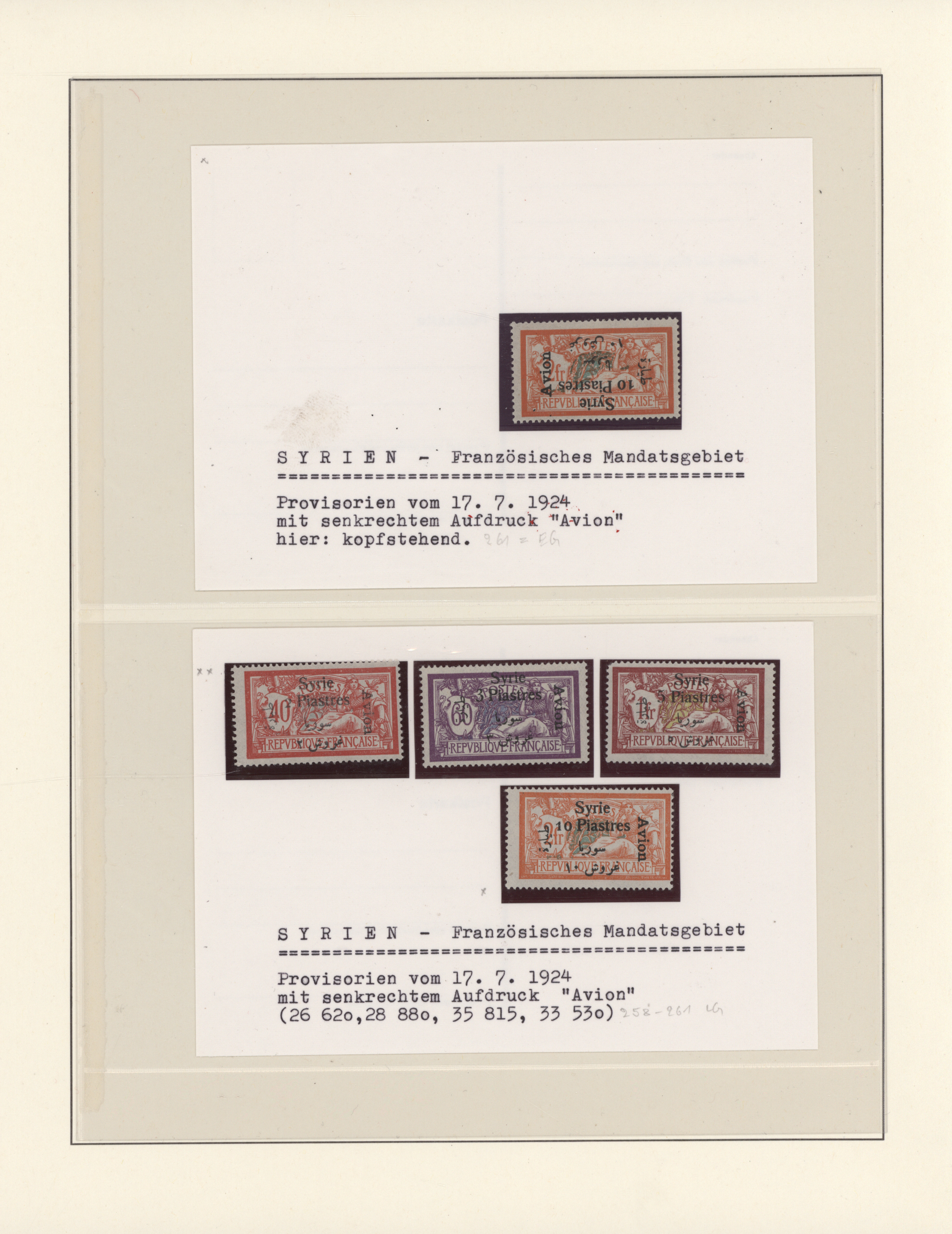 Lot 17027 - syrien  -  Auktionshaus Christoph Gärtner GmbH & Co. KG 50th Auction Anniversary Auction - Day 5
