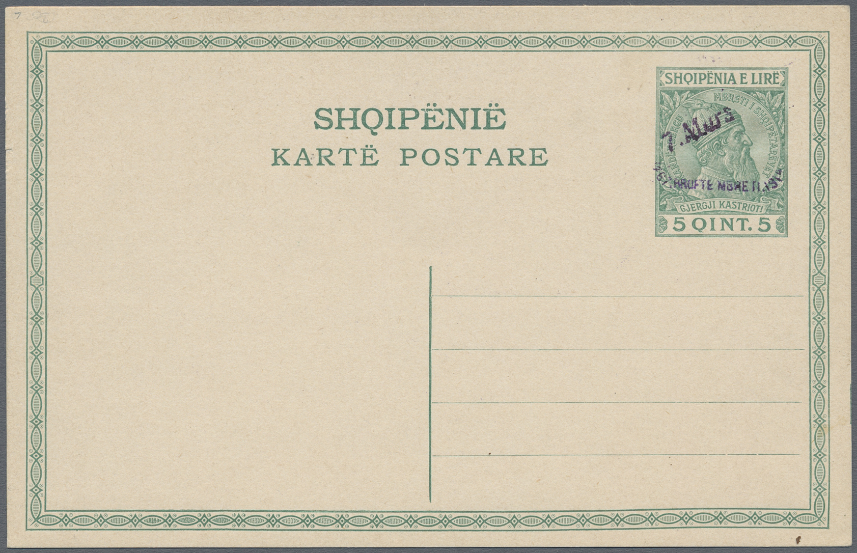 Lot 15560 - Albanien - Ganzsachen  -  Auktionshaus Christoph Gärtner GmbH & Co. KG Single lots Philately Overseas & Europe. Auction #39 Day 4