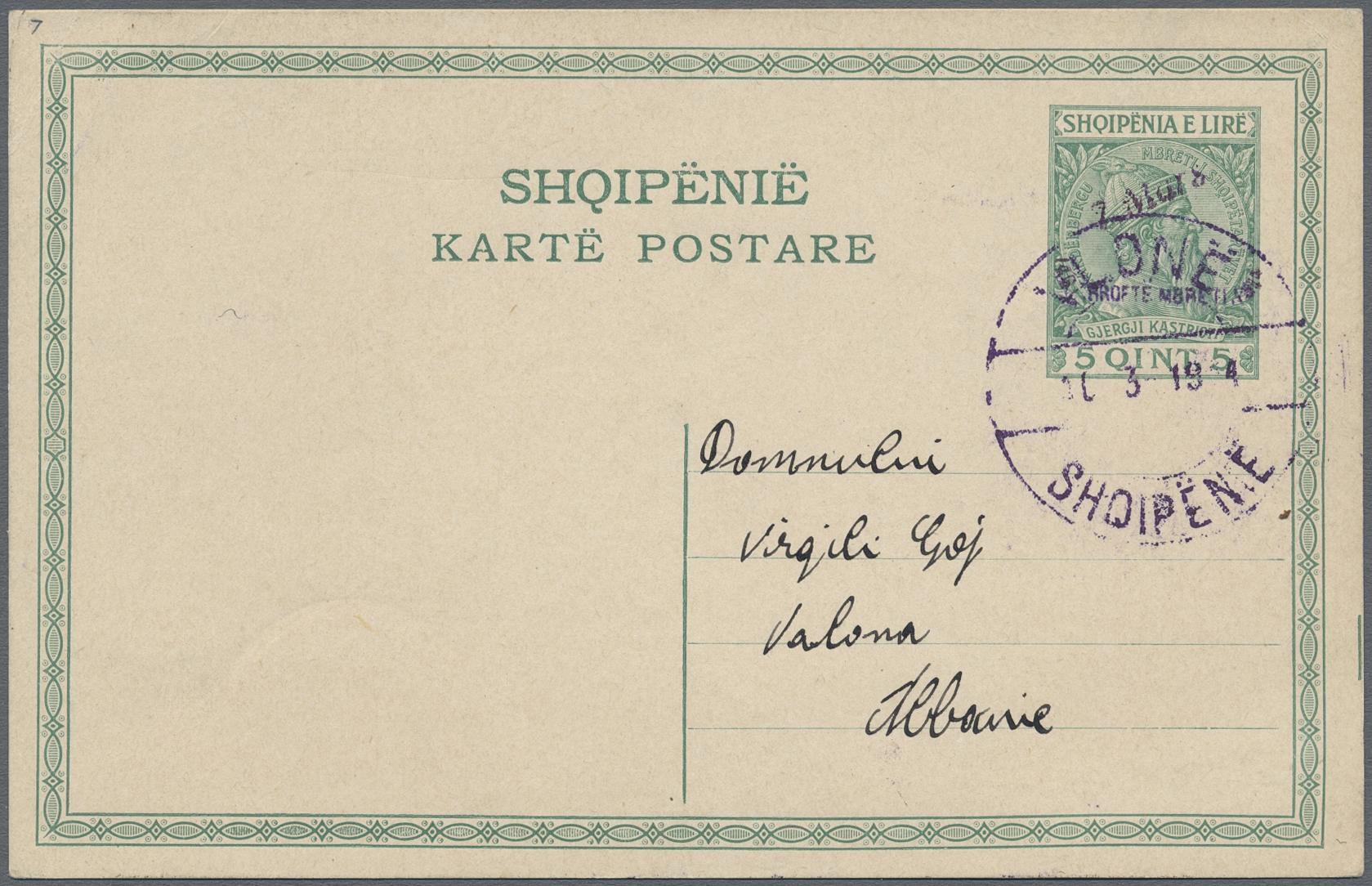 Lot 15559 - Albanien - Ganzsachen  -  Auktionshaus Christoph Gärtner GmbH & Co. KG Single lots Philately Overseas & Europe. Auction #39 Day 4