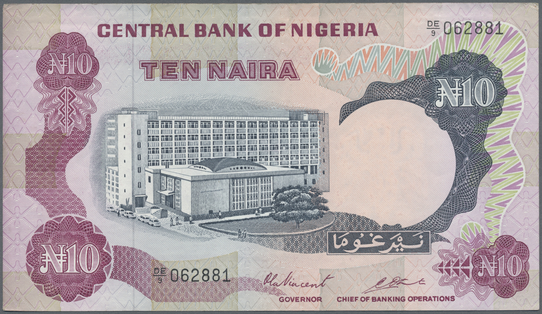 Stamp Auction - Nigeria | Banknoten - Banknotes & Coins