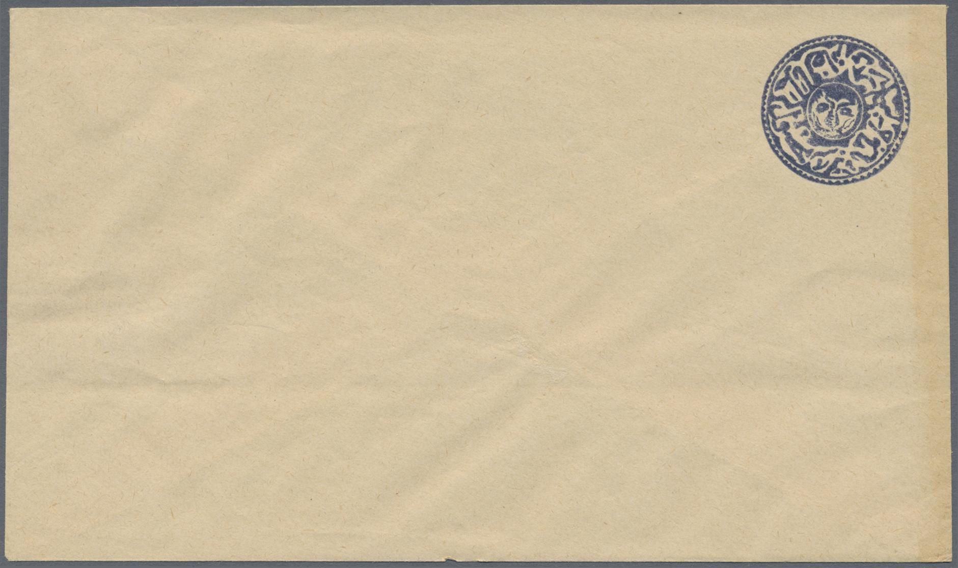 Lot 07019 - Afghanistan - Ganzsachen  -  Auktionshaus Christoph Gärtner GmbH & Co. KG Sale #45- ASIA/OVERSEAS/EUROPE
