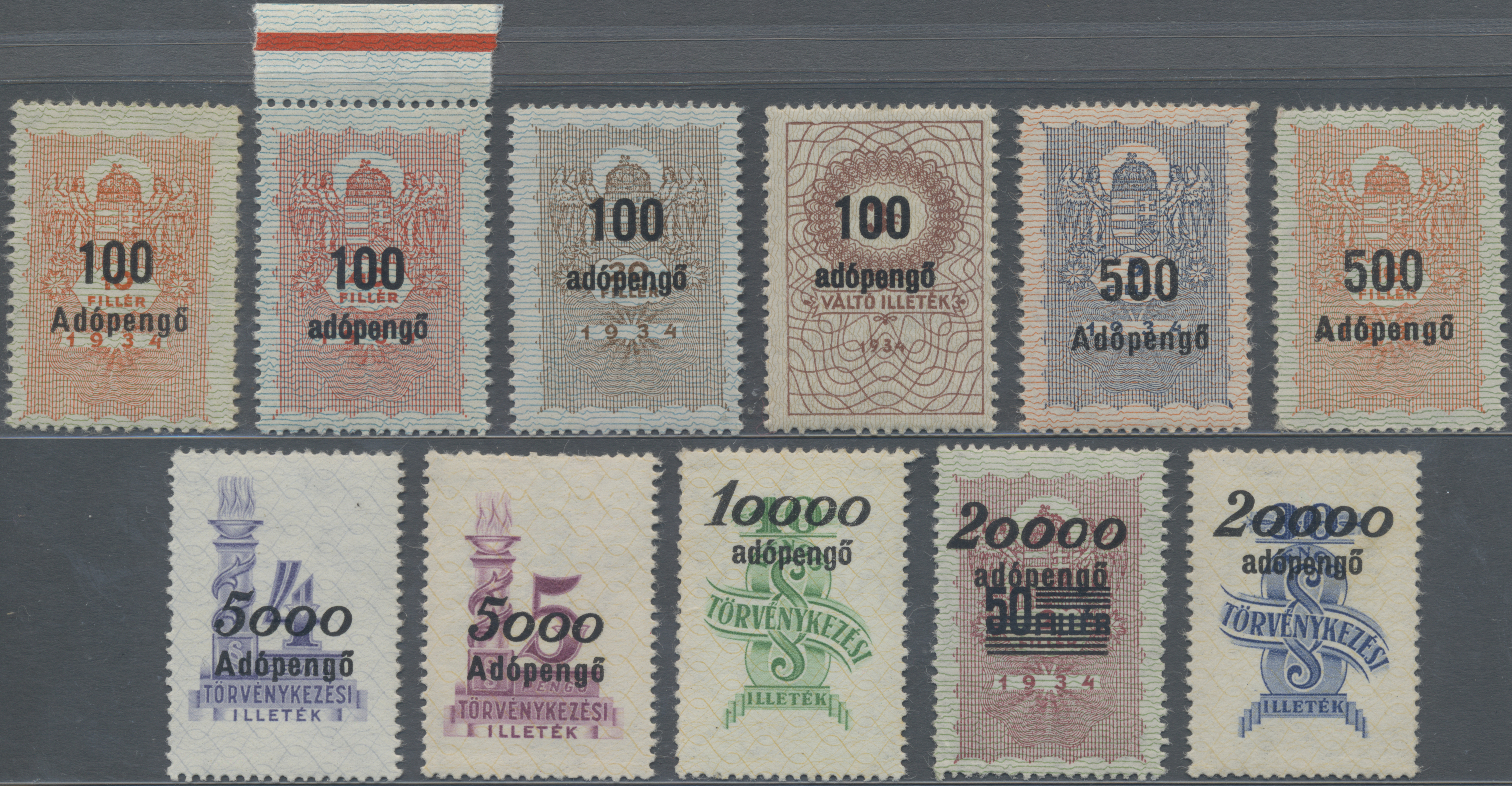 Lot 00393 - Hungary / Ungarn | Banknoten  -  Auktionshaus Christoph Gärtner GmbH & Co. KG Sale #48 The Banknotes