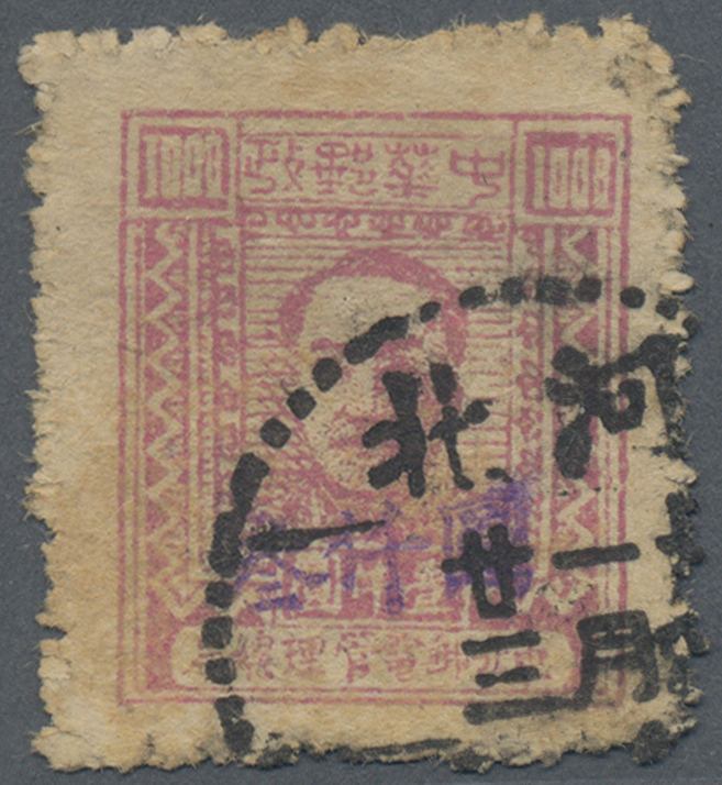 Lot 05515 - China - Volksrepublik - Provinzen  -  Auktionshaus Christoph Gärtner GmbH & Co. KG Sale #45- Special Auction China