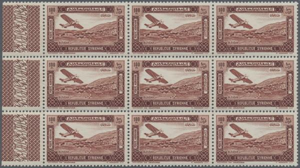 Indien Minr 301 Postfrisch ** Stamps Collections, Lots