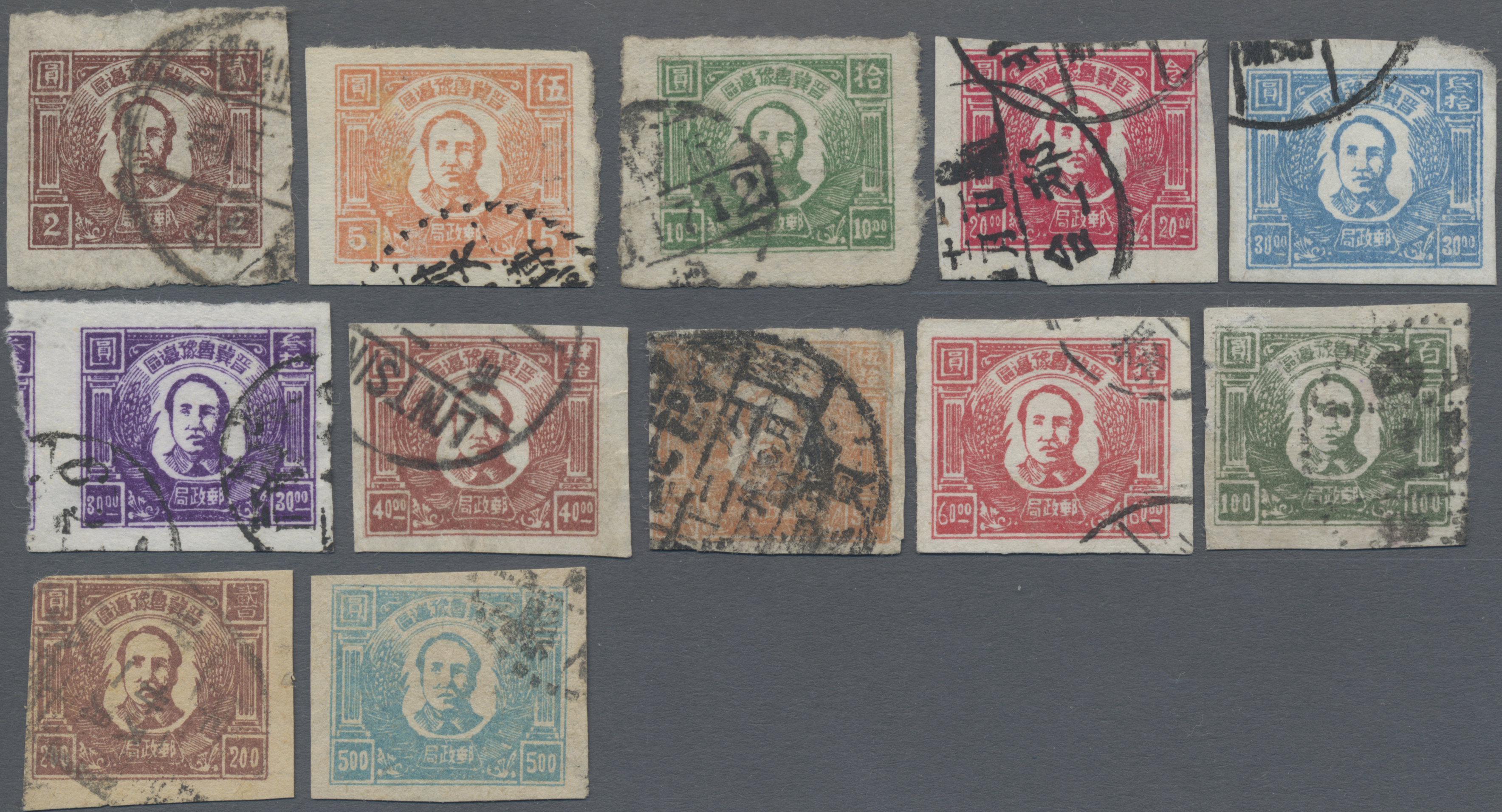 Lot 05523 - China - Volksrepublik - Provinzen  -  Auktionshaus Christoph Gärtner GmbH & Co. KG Sale #45- Special Auction China