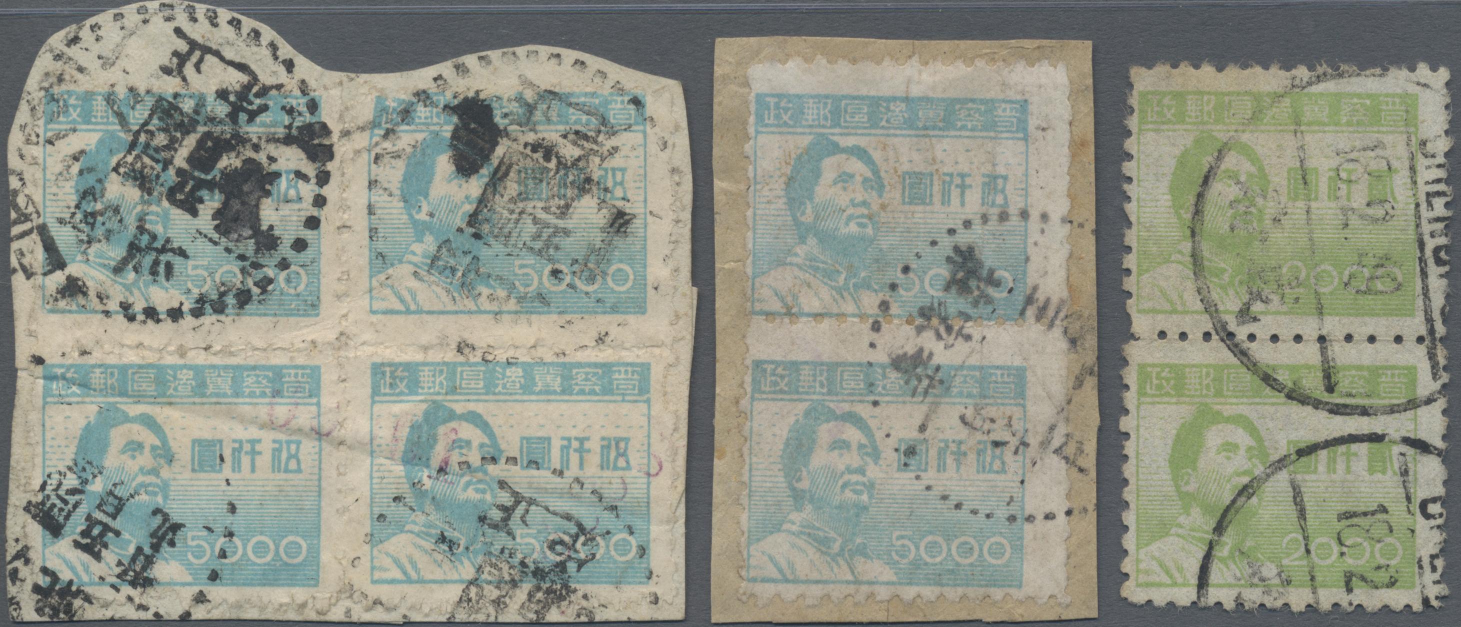 Lot 05509 - China - Volksrepublik - Provinzen  -  Auktionshaus Christoph Gärtner GmbH & Co. KG Sale #45- Special Auction China
