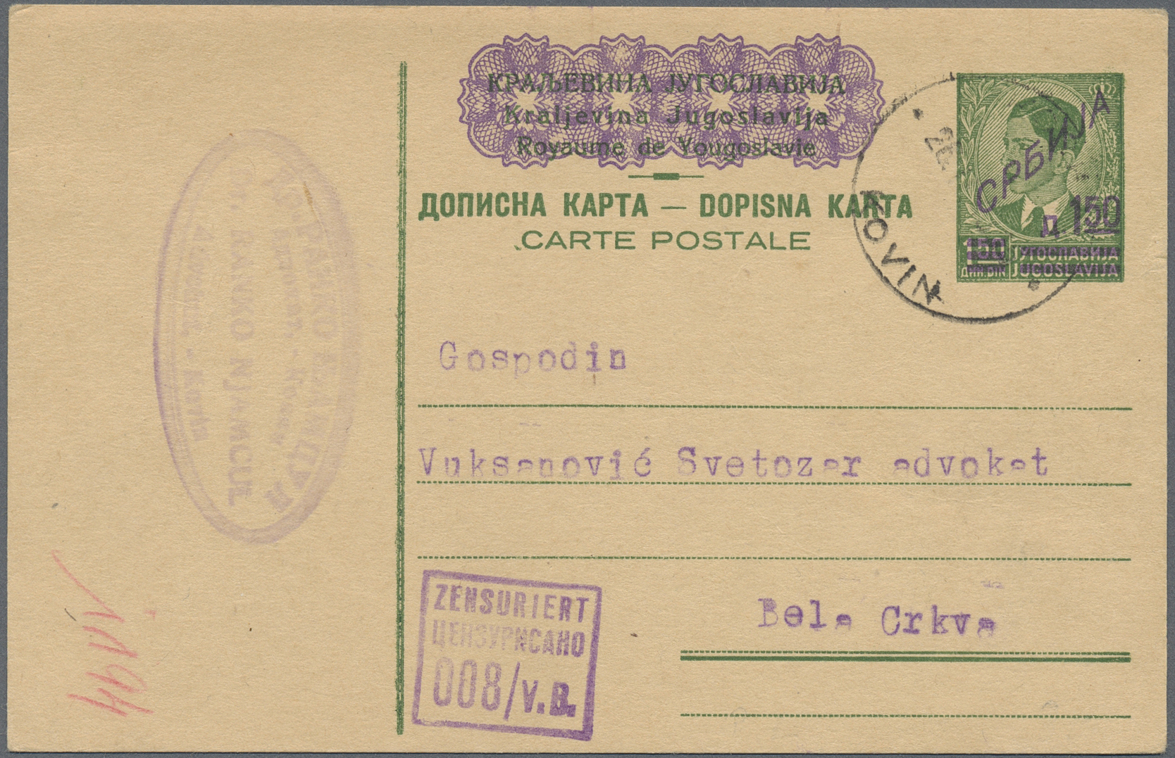 Lot 37137 - Dt. Besetzung II WK - Serbien - Ganzsachen  -  Auktionshaus Christoph Gärtner GmbH & Co. KG Sale #44 Collections Germany