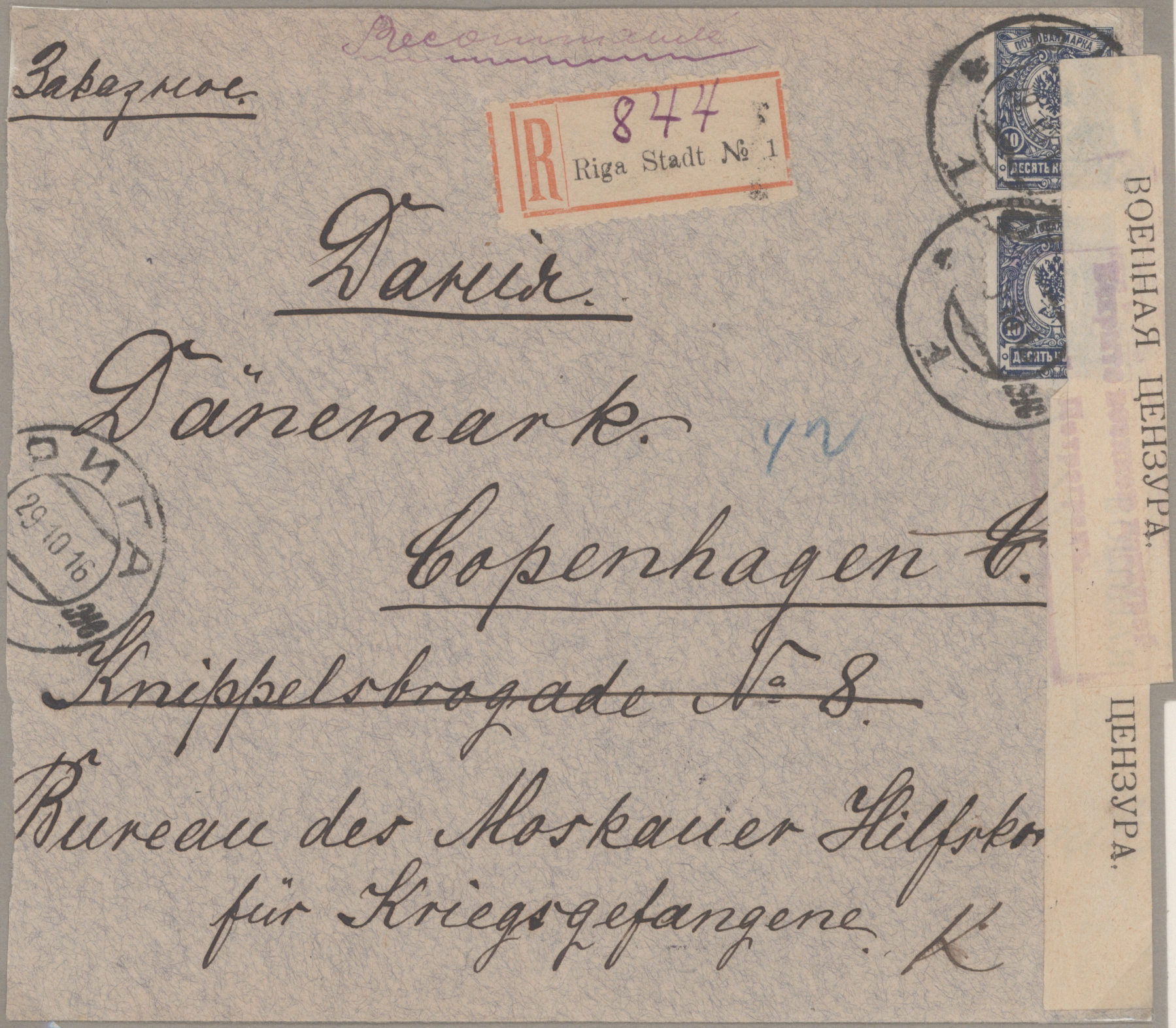 Lot 11991 - Russland - Stempel  -  Auktionshaus Christoph Gärtner GmbH & Co. KG 51th Auction - Day 4