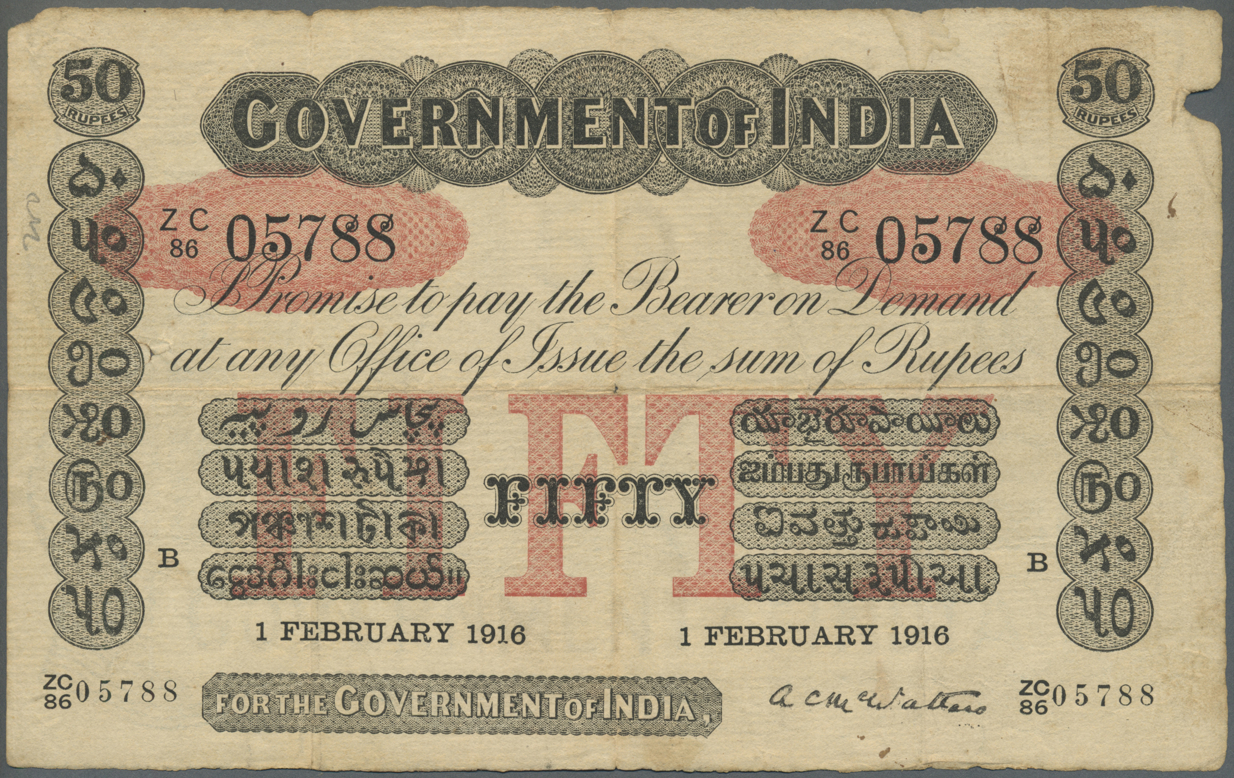 Lot 813 - India / Indien | Banknoten  -  Auktionshaus Christoph Gärtner GmbH & Co. KG Banknotes Worldwide Auction #39 Day 1