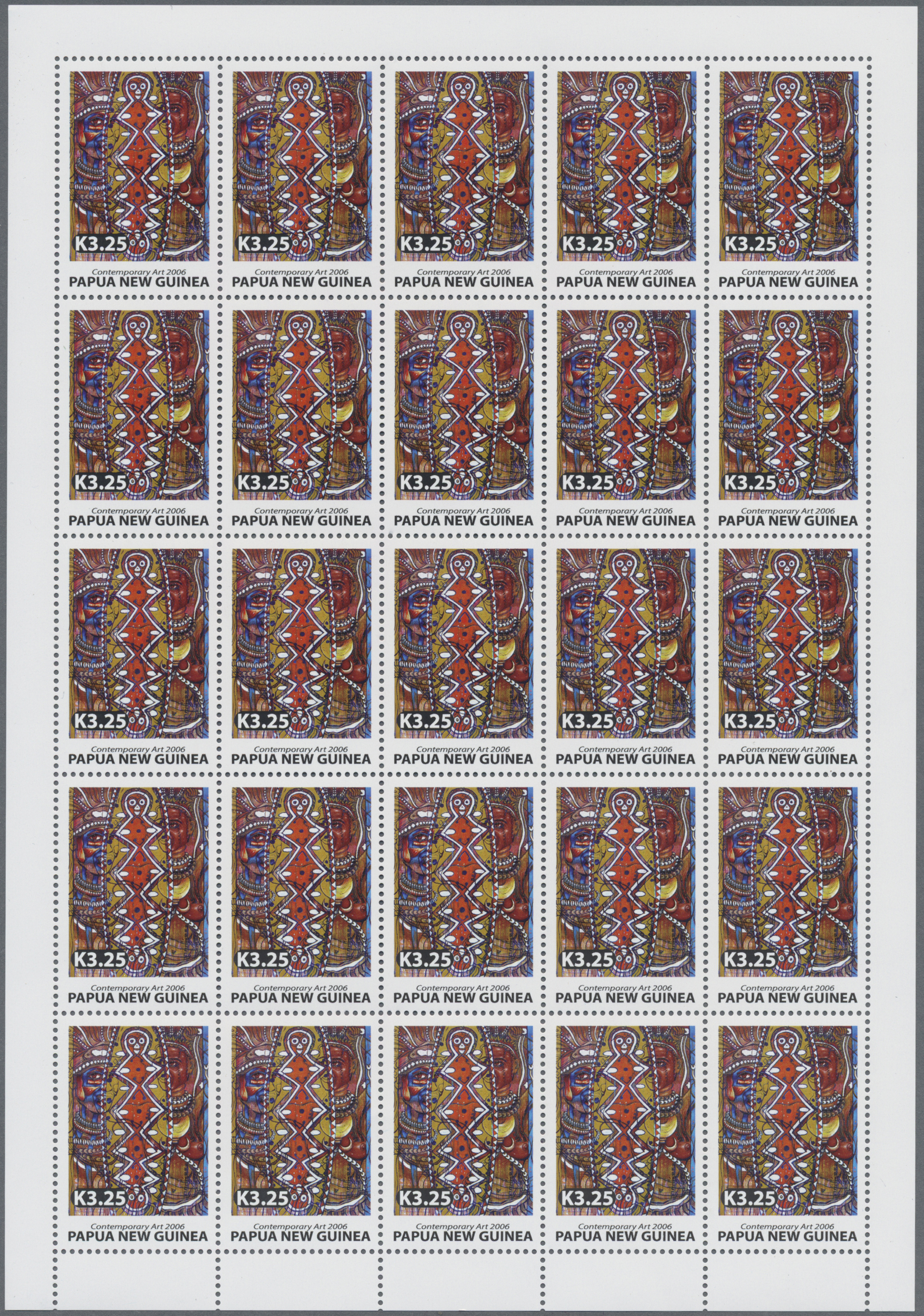 Lot 29617 - papua neuguinea  -  Auktionshaus Christoph Gärtner GmbH & Co. KG Sale #44 Collections Overseas, Europe