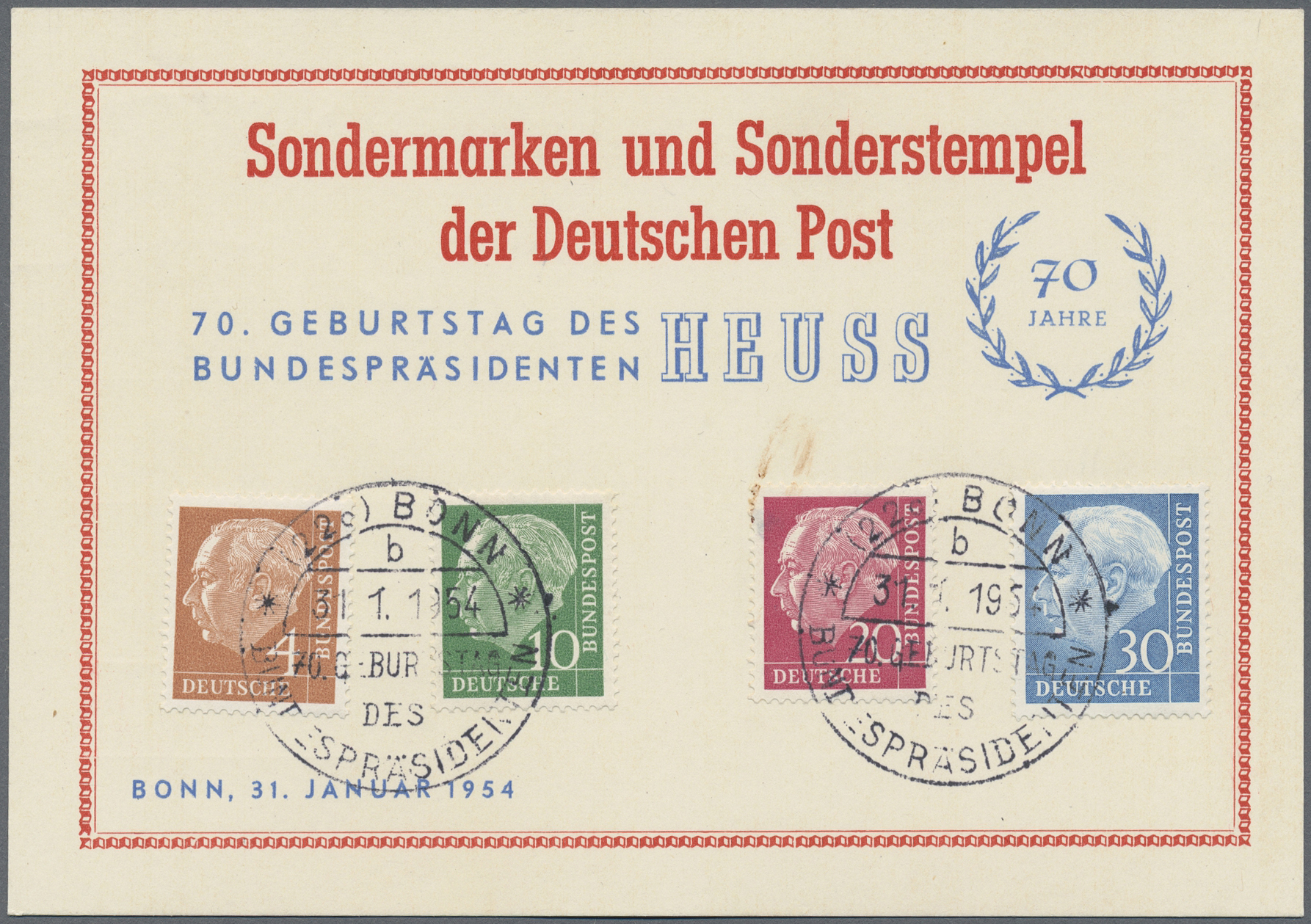 Lot 38081 - bundesrepublik und berlin  -  Auktionshaus Christoph Gärtner GmbH & Co. KG Collections Germany,  Collections Supplement, Surprise boxes #39 Day 7