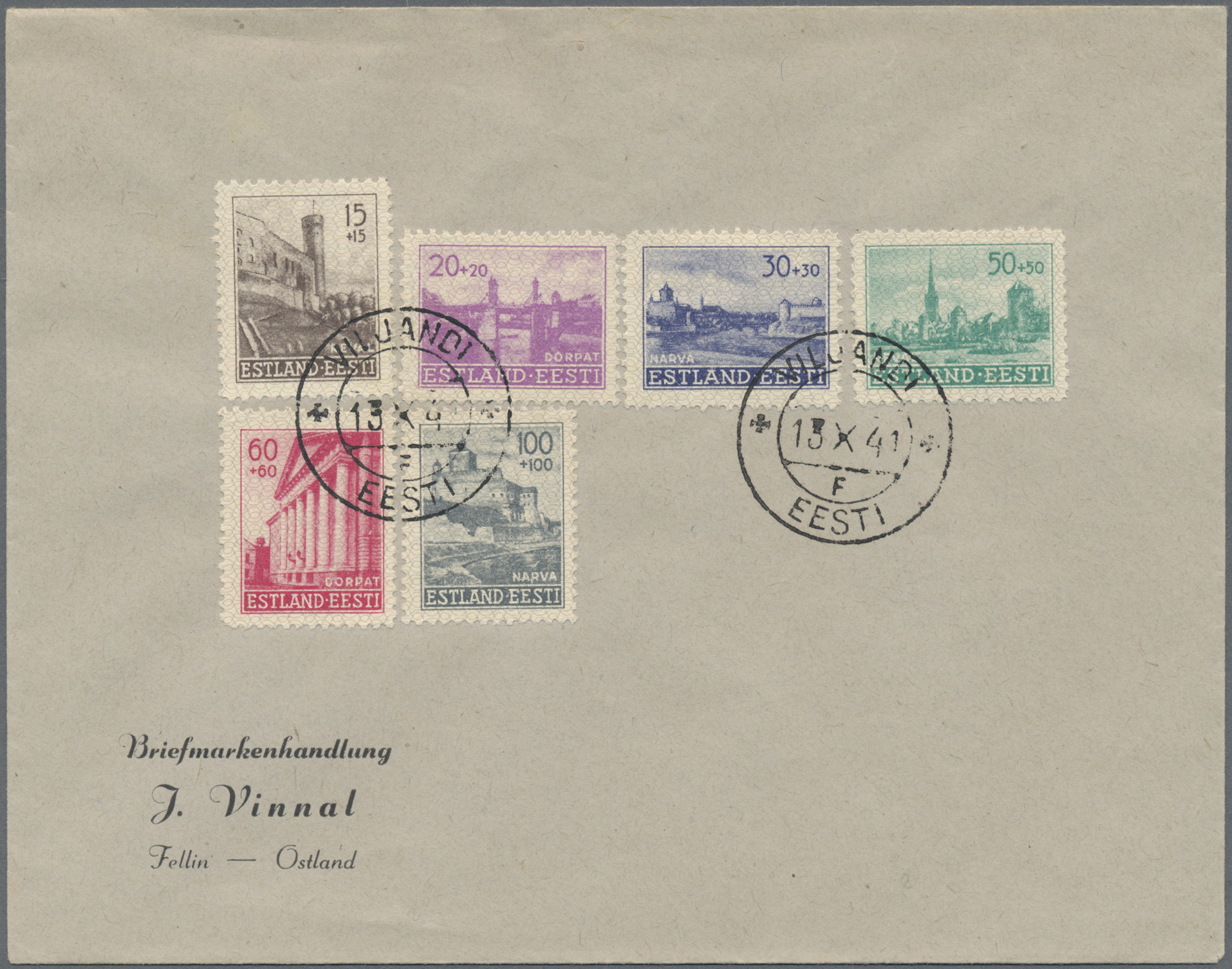 Lot 23708 - deutsche besetzung ii. wk  -  Auktionshaus Christoph Gärtner GmbH & Co. KG 50th Auction Anniversary Auction - Day 7
