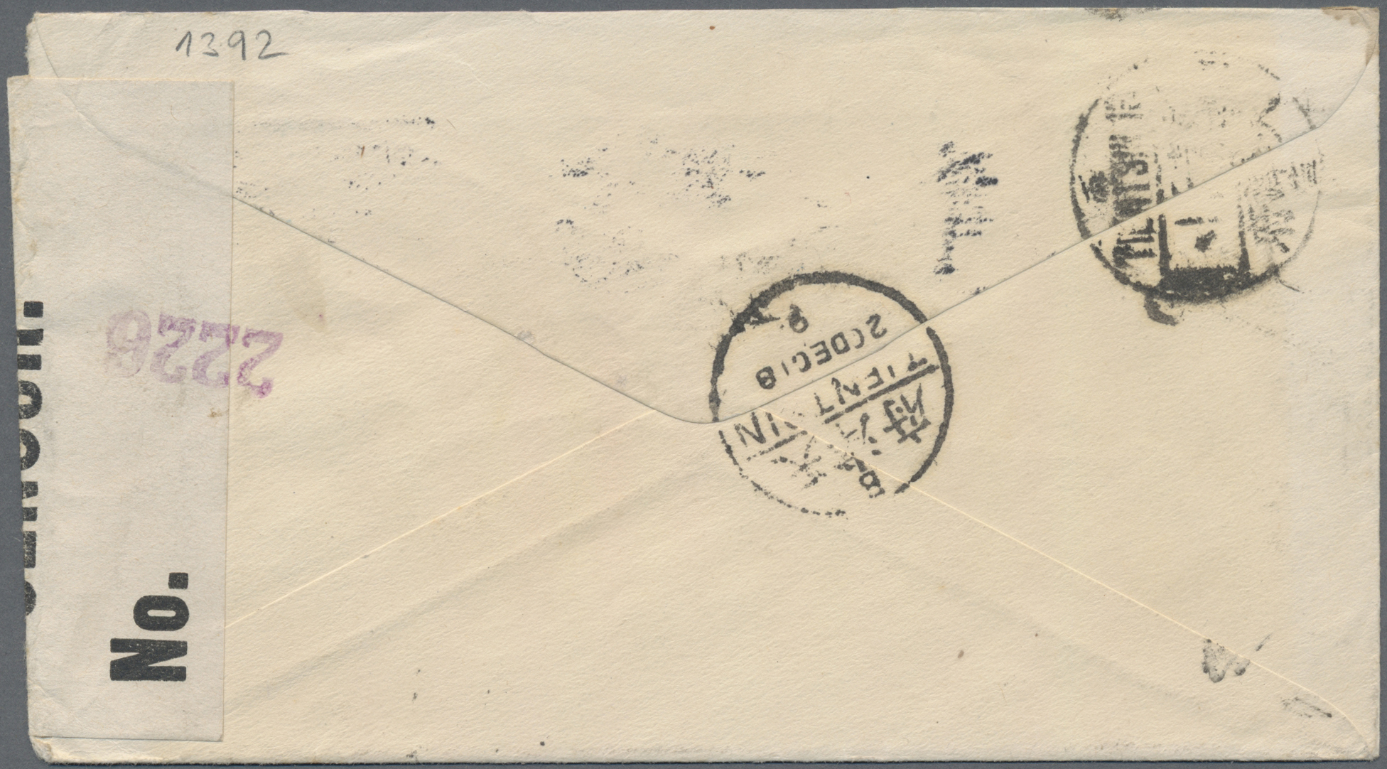 Lot 00021 - China - Incoming Mail  -  Auktionshaus Christoph Gärtner GmbH & Co. KG Special auction