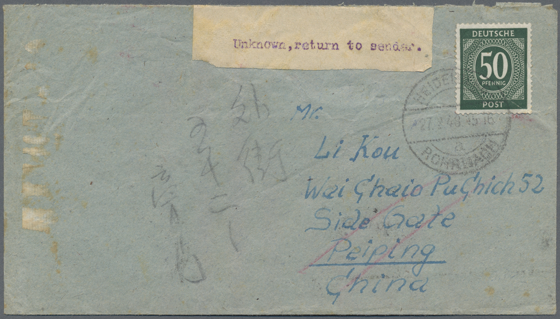 Lot 05773 - China - Incoming Mail  -  Auktionshaus Christoph Gärtner GmbH & Co. KG Sale #46 Special Auction China - including Liberated Areas