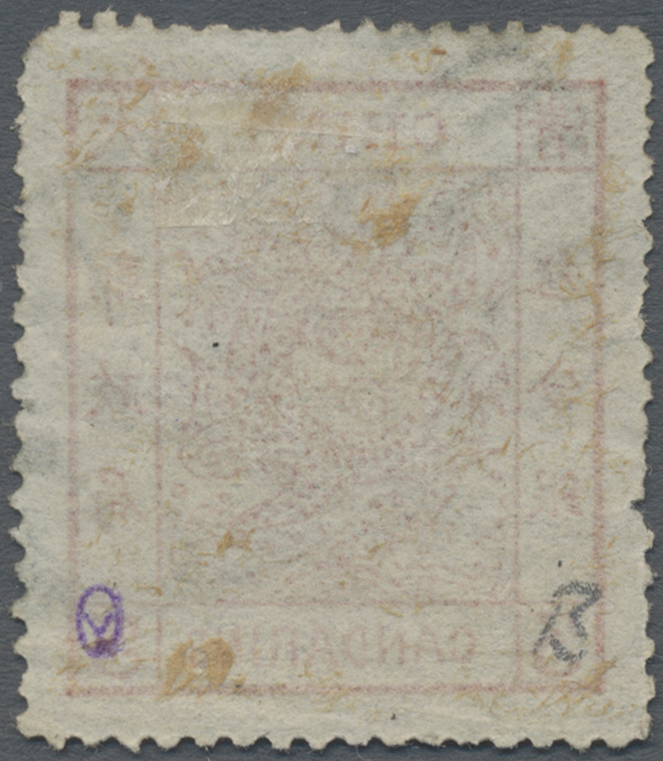Lot 05293 - China  -  Auktionshaus Christoph Gärtner GmbH & Co. KG Sale #46 Special Auction China - including Liberated Areas