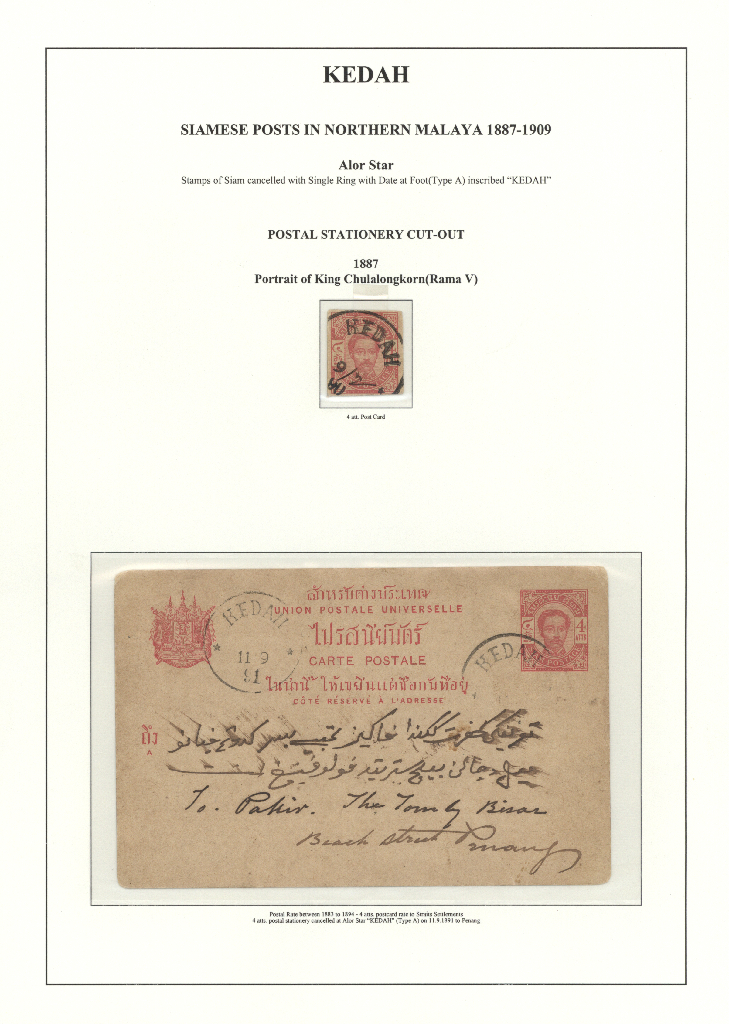 Lot 9063 - Malaiische Staaten - Kedah  -  Auktionshaus Christoph Gärtner GmbH & Co. KG Philately: ASIA single lots including Special Catalog Malaya Auction #39 Day 3