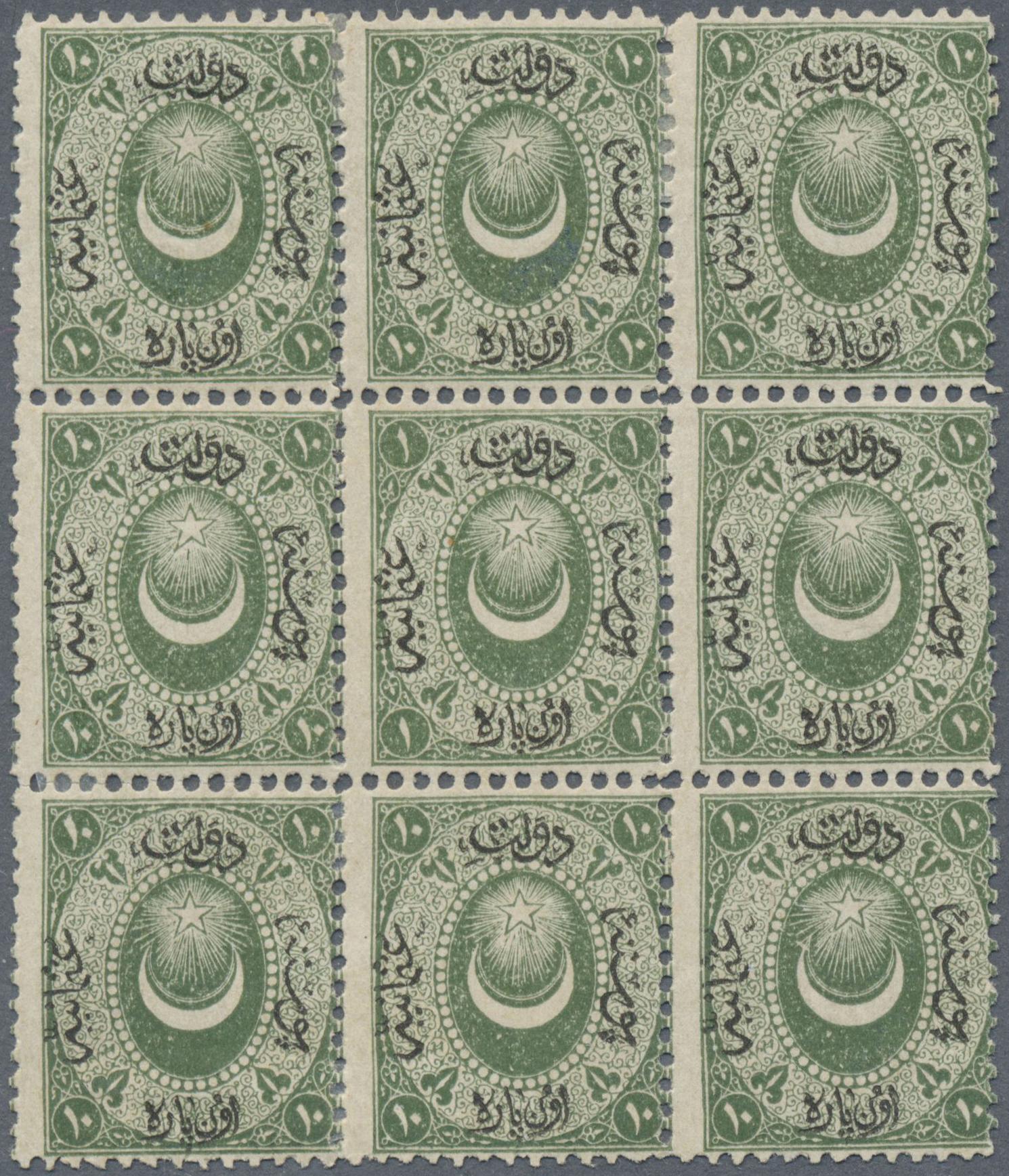 Lot 14947 - türkei  -  Auktionshaus Christoph Gärtner GmbH & Co. KG Sale #47 Single lots: Asia, Thematics, Overseas, Europe