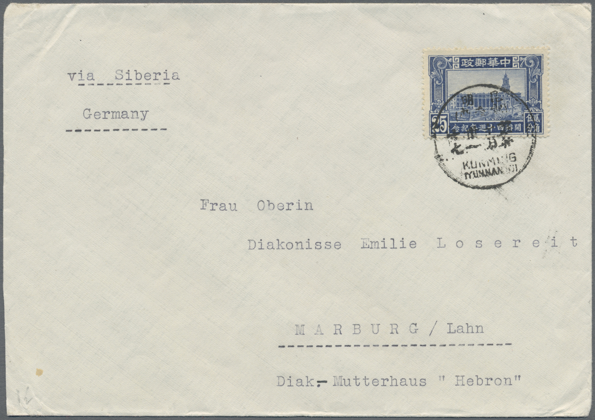 Lot 00009 - China  -  Auktionshaus Christoph Gärtner GmbH & Co. KG Special auction
