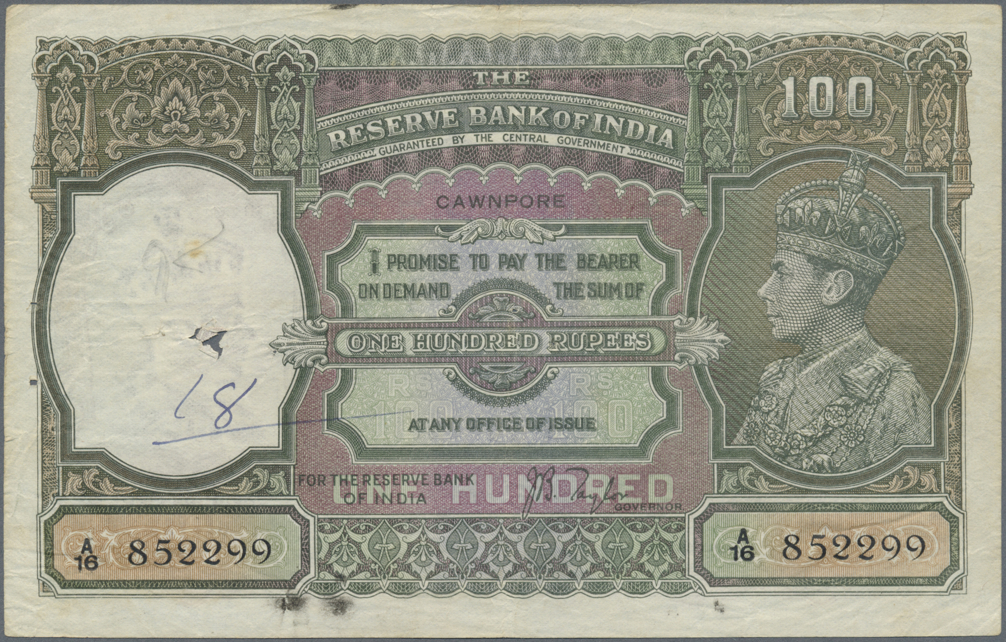 Lot 831 - India / Indien | Banknoten  -  Auktionshaus Christoph Gärtner GmbH & Co. KG Banknotes Worldwide Auction #39 Day 1