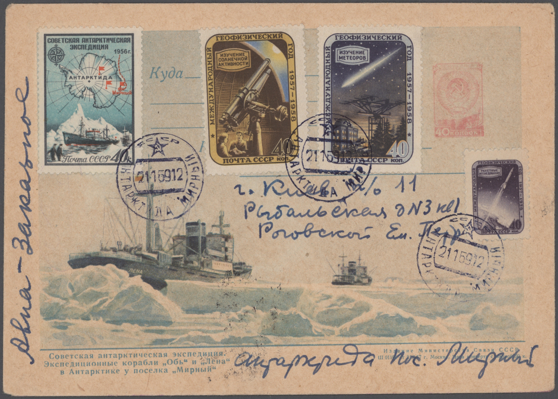 Lot 22840 - thematik: antarktis / antarctic  -  Auktionshaus Christoph Gärtner GmbH & Co. KG Sale #46 Collections Worldwide
