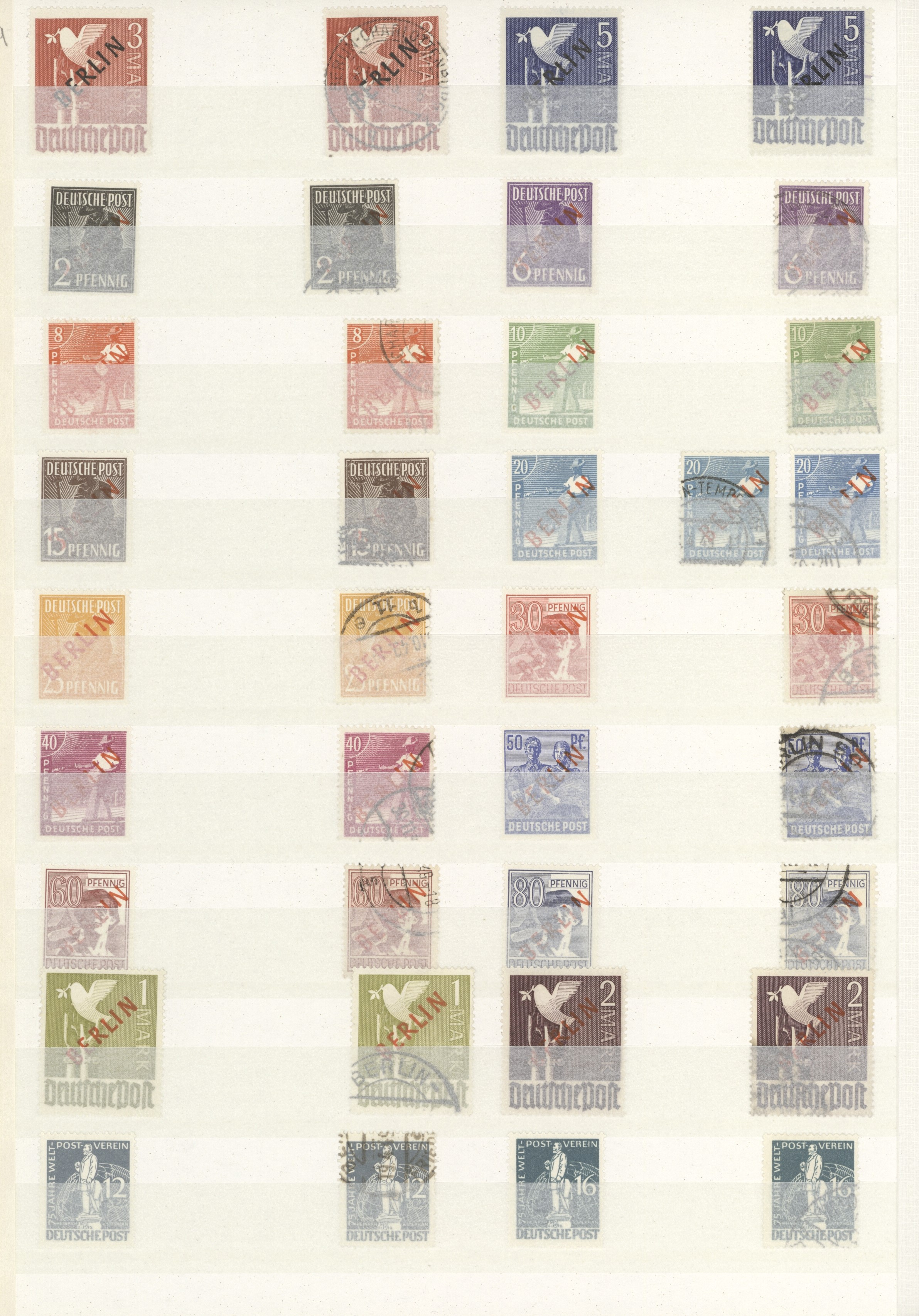 Lot 37244 - deutschland nach 1945  -  Auktionshaus Christoph Gärtner GmbH & Co. KG Sale #44 Collections Germany