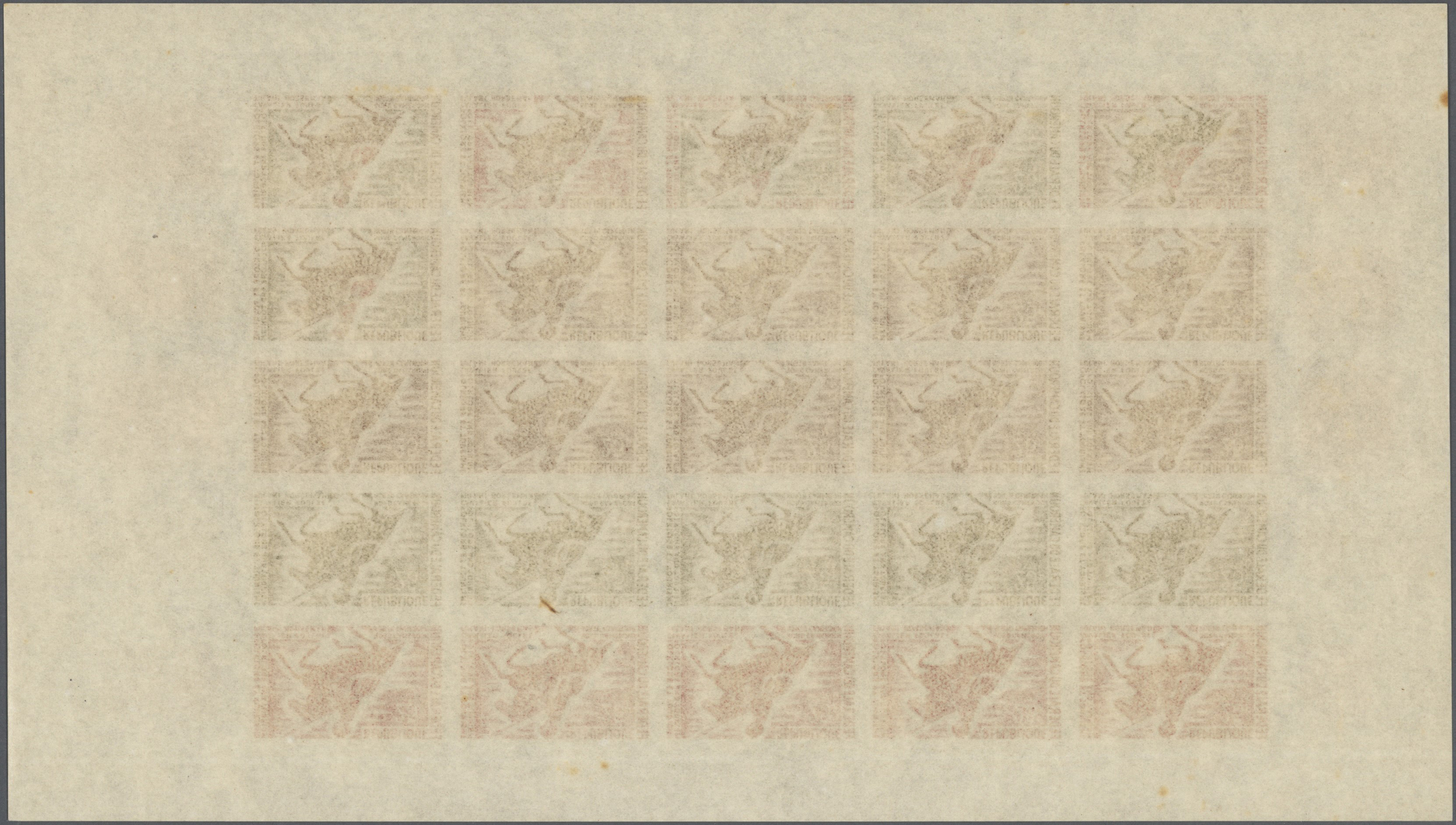 Lot 12666 - thematik: tiere-pferde / animals-horses  -  Auktionshaus Christoph Gärtner GmbH & Co. KG Single lots Philately Overseas & Europe. Auction #39 Day 4