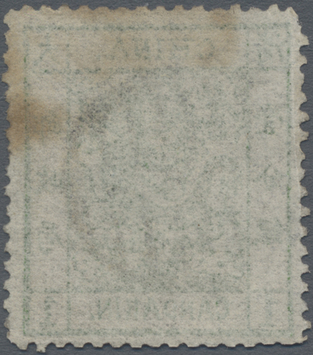 Lot 05242 - China  -  Auktionshaus Christoph Gärtner GmbH & Co. KG Sale #46 Special Auction China - including Liberated Areas