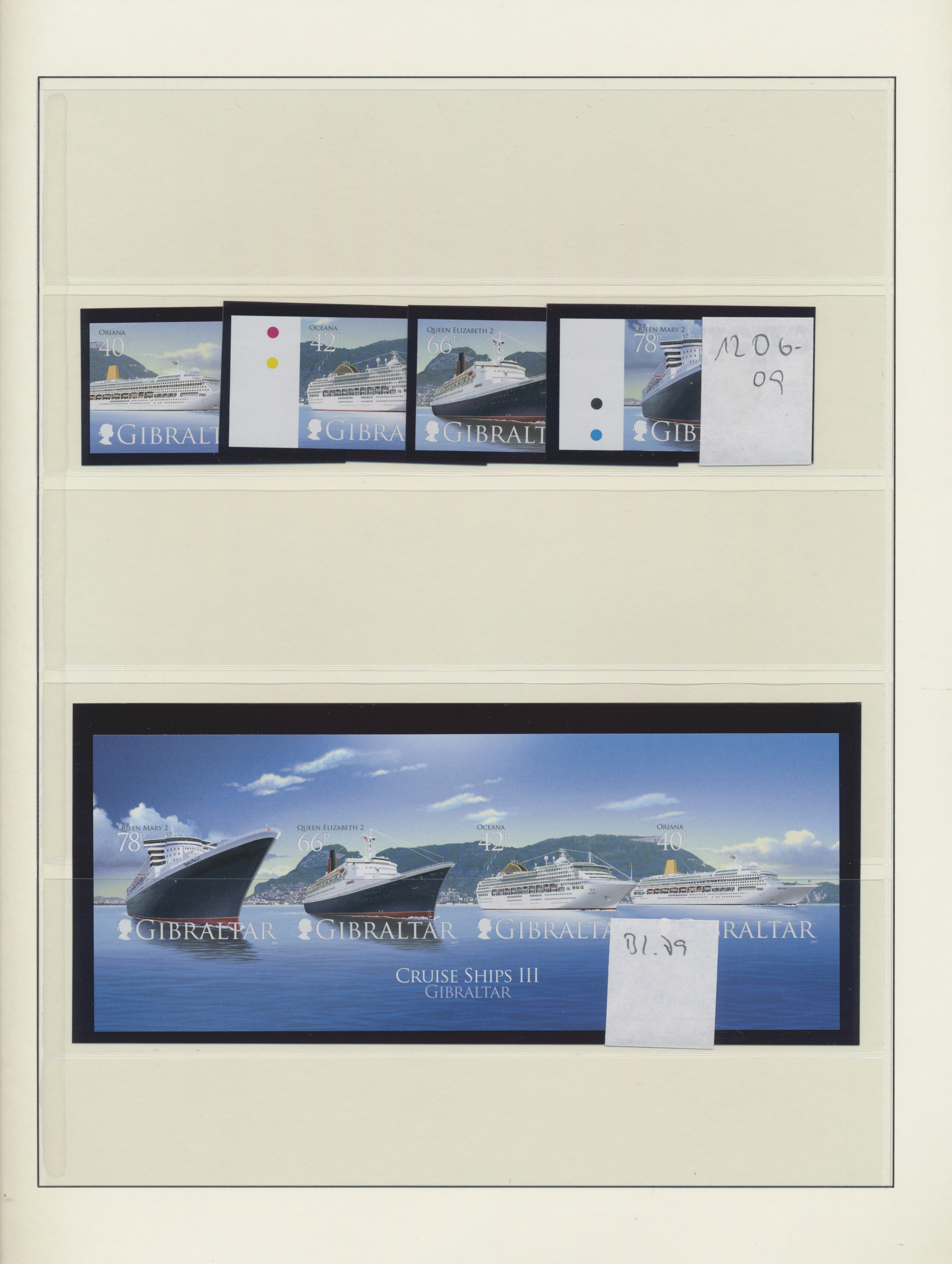 Lot 18377 - Gibraltar  -  Auktionshaus Christoph Gärtner GmbH & Co. KG 50th Auction Anniversary Auction - Day 5