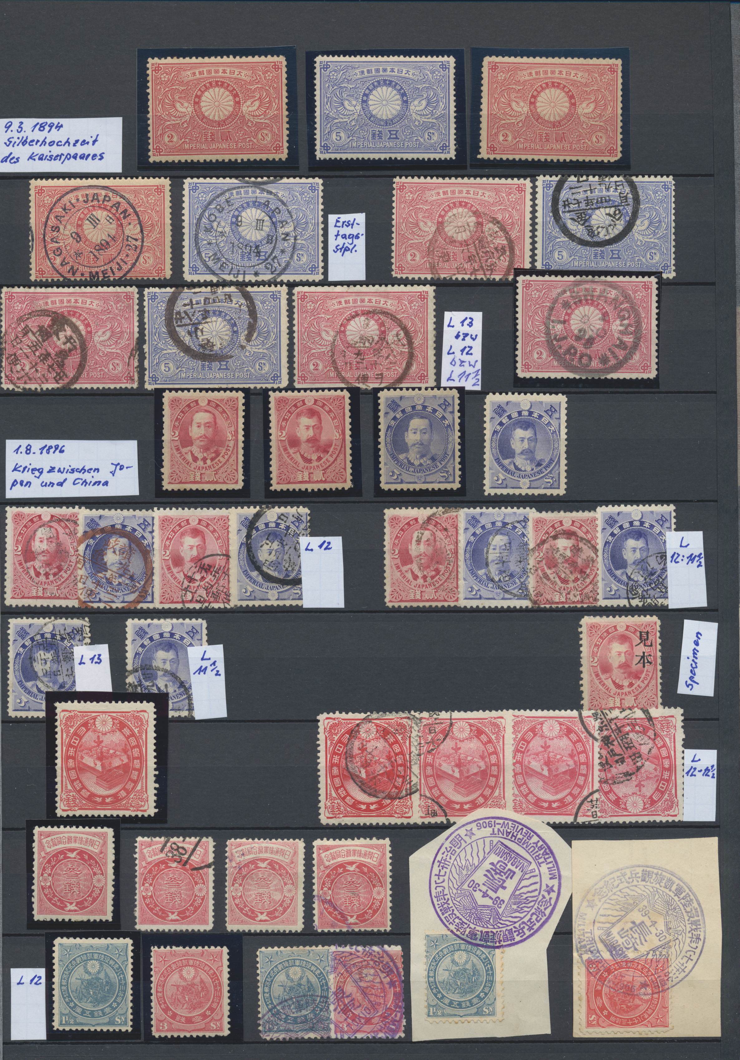 Lot 20886 - Japan  -  Auktionshaus Christoph Gärtner GmbH & Co. KG Sale #46 Collections Worldwide