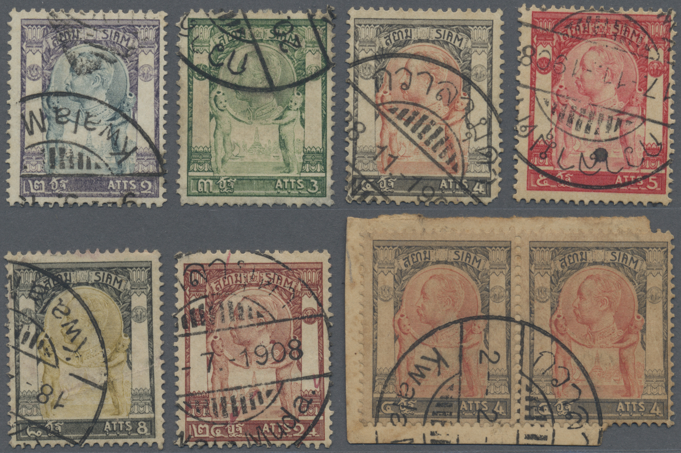 Lot 9068 - Malaiische Staaten - Kedah  -  Auktionshaus Christoph Gärtner GmbH & Co. KG Philately: ASIA single lots including Special Catalog Malaya Auction #39 Day 3