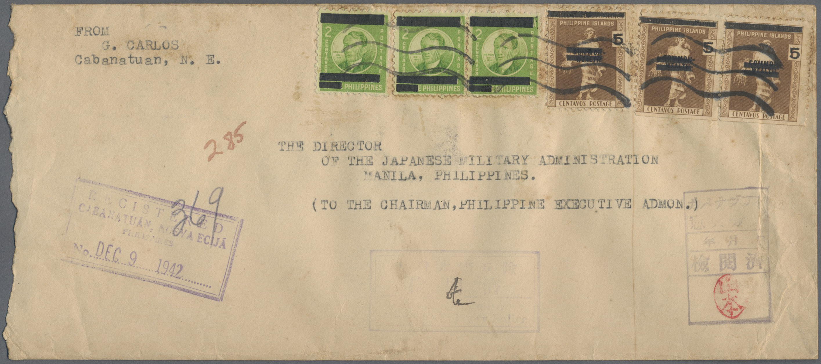 Lot 13594 - Japanische Besetzung  WK II - Philippinen  -  Auktionshaus Christoph Gärtner GmbH & Co. KG Sale #48 collections Overseas  Airmail / Ship mail & Thematics