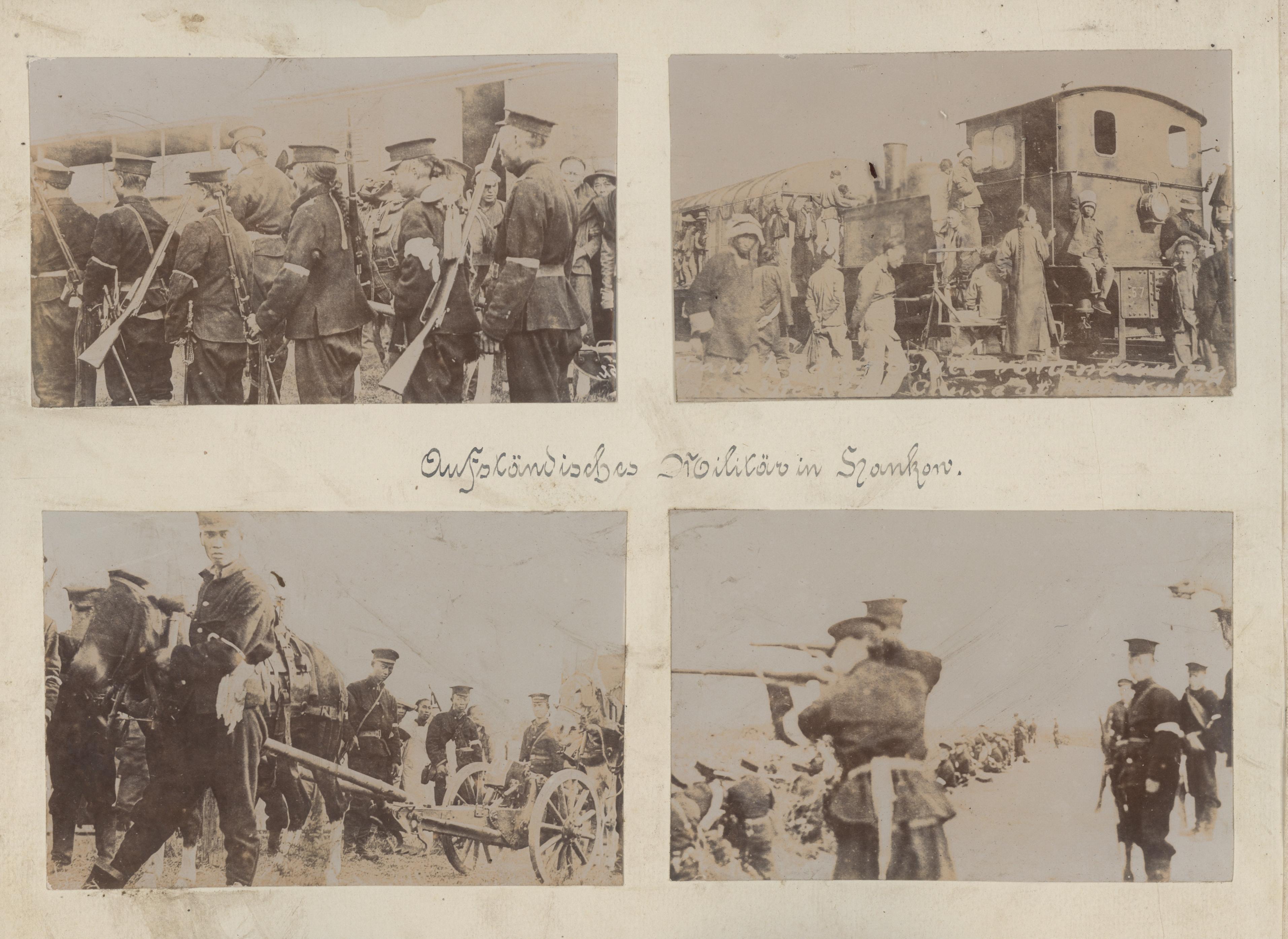 Lot 40957 - Deutsche Post in China - Besonderheiten  -  Auktionshaus Christoph Gärtner GmbH & Co. KG Sale #43 Collection Peter Zgonc - German Occupations WWII | Day 7