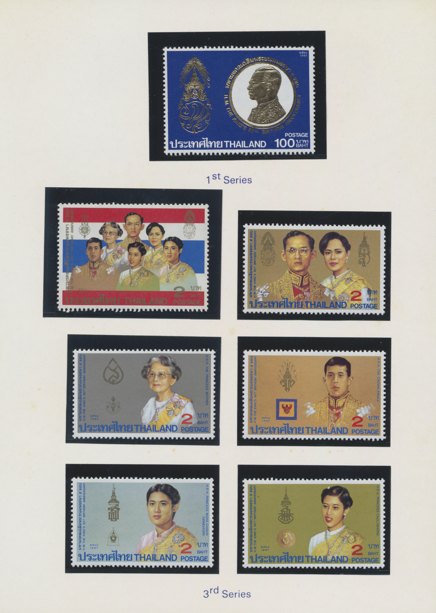 Lot 21945 - thailand  -  Auktionshaus Christoph Gärtner GmbH & Co. KG Sale #46 Collections Worldwide