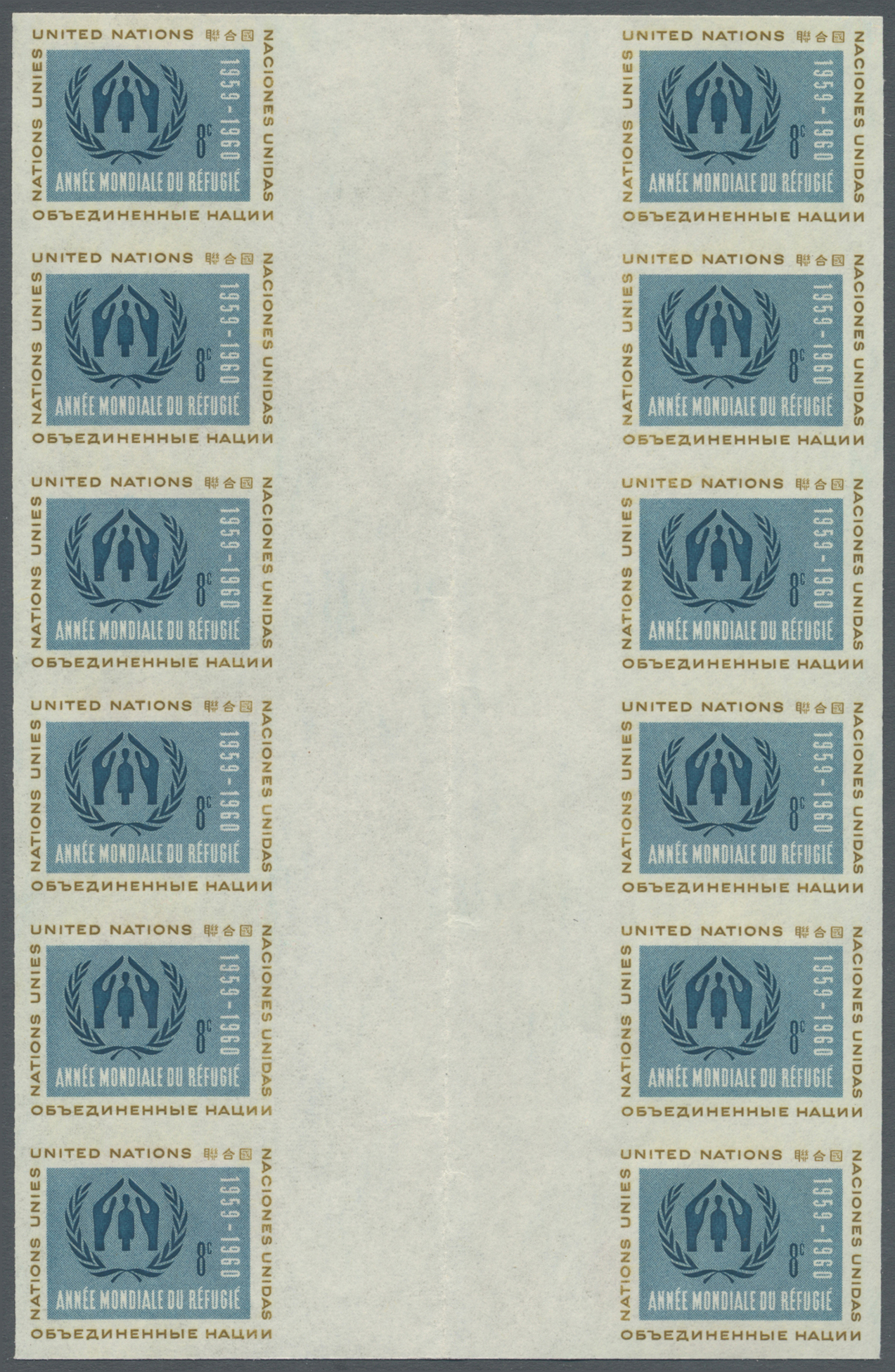 Lot 14796 - Vereinte Nationen - New York  -  Auktionshaus Christoph Gärtner GmbH & Co. KG Single lots Philately Overseas & Europe. Auction #39 Day 4