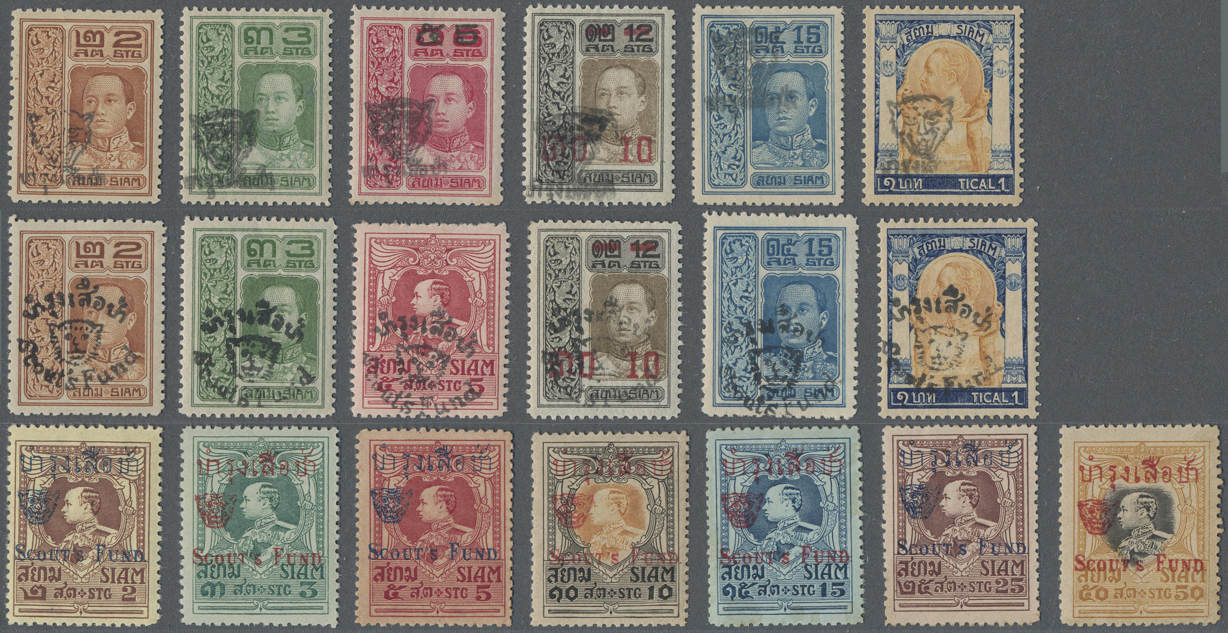 Lot 38213 - thailand  -  Auktionshaus Christoph Gärtner GmbH & Co. KG Sale #43 Collection Peter Zgonc - German Occupations WWII | Day 7