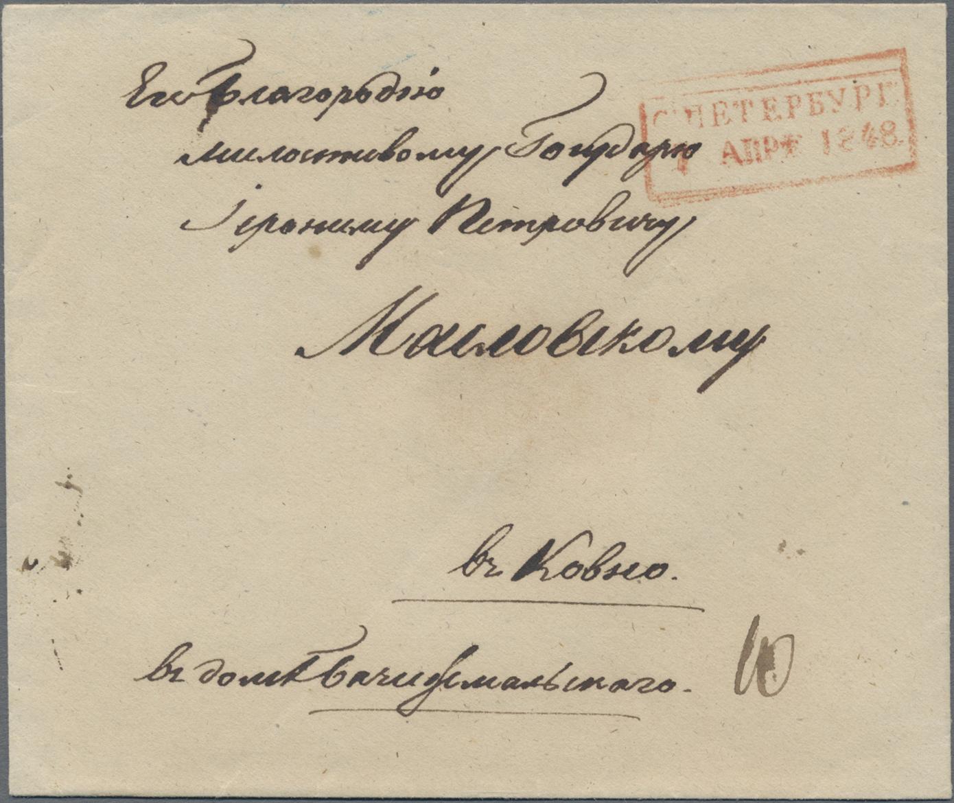 Lot 04716 - Russland - Vorphila | Markenlose Briefe  -  Auktionshaus Christoph Gärtner GmbH & Co. KG 51th Auction - Day 2