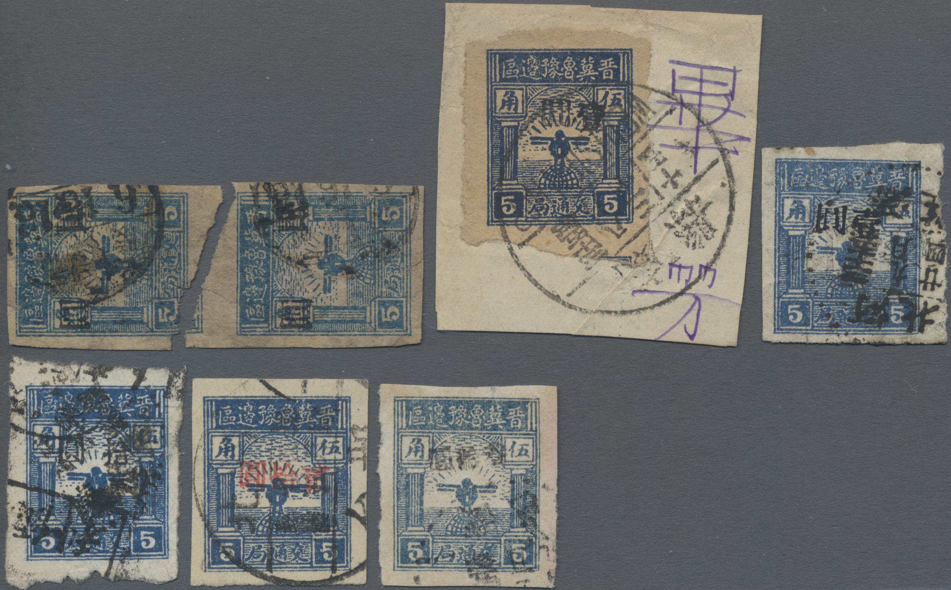 Lot 05521 - China - Volksrepublik - Provinzen  -  Auktionshaus Christoph Gärtner GmbH & Co. KG Sale #45- Special Auction China