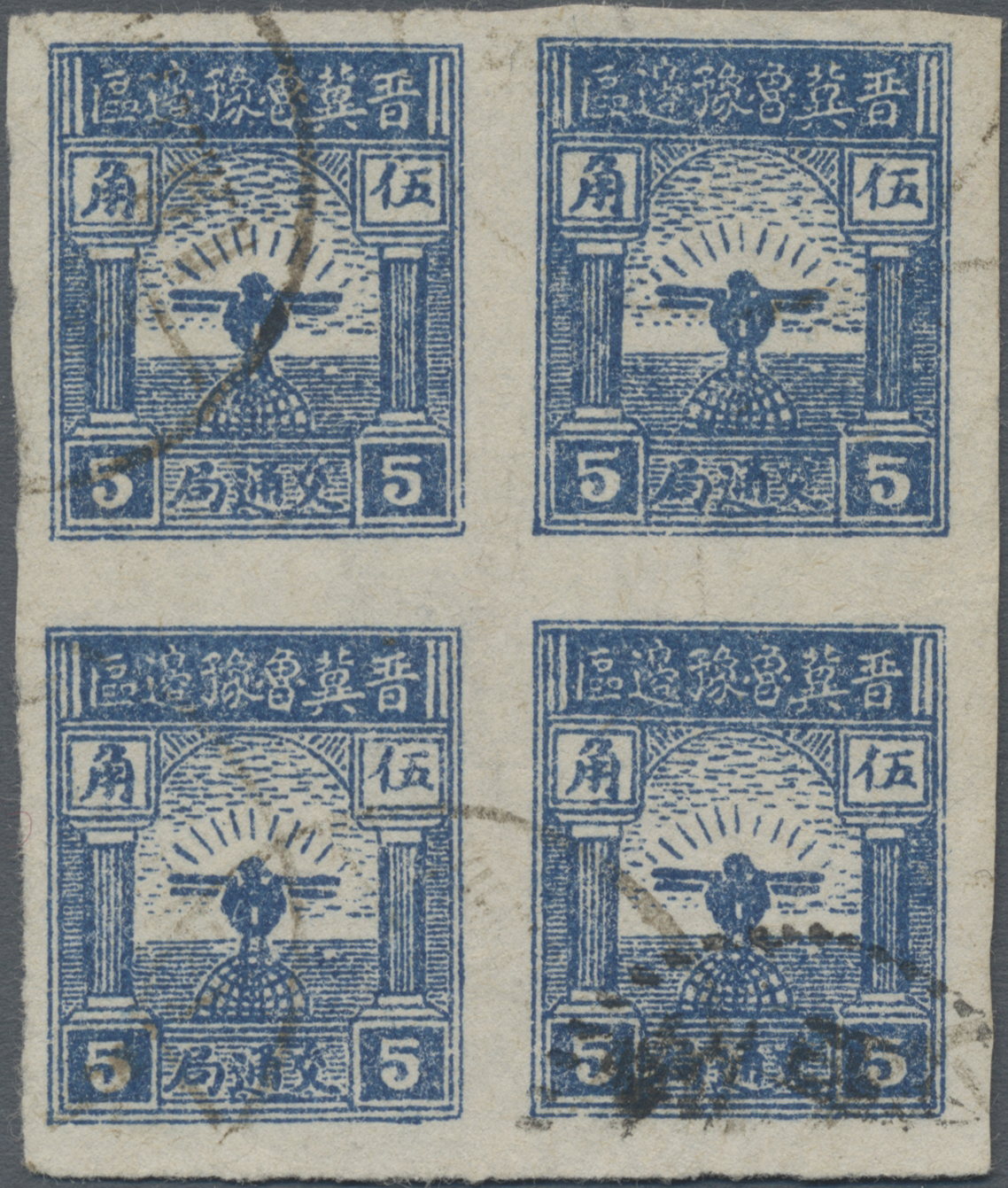 Lot 05518 - China - Volksrepublik - Provinzen  -  Auktionshaus Christoph Gärtner GmbH & Co. KG Sale #45- Special Auction China