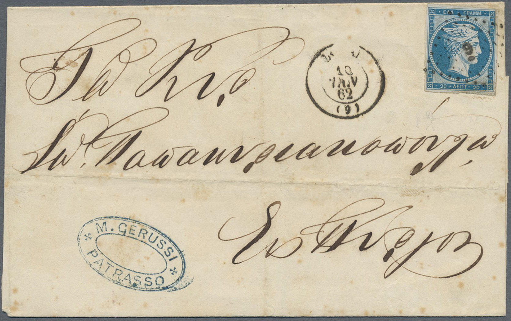 Lot 16496 - griechenland  -  Auktionshaus Christoph Gärtner GmbH & Co. KG Single lots Philately Overseas & Europe. Auction #39 Day 4