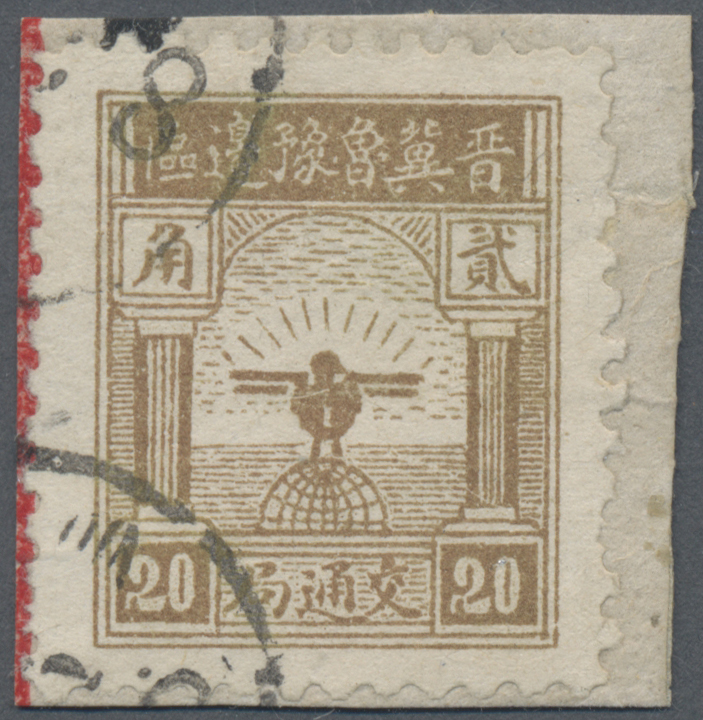 Lot 05504 - China - Volksrepublik - Provinzen  -  Auktionshaus Christoph Gärtner GmbH & Co. KG Sale #45- Special Auction China