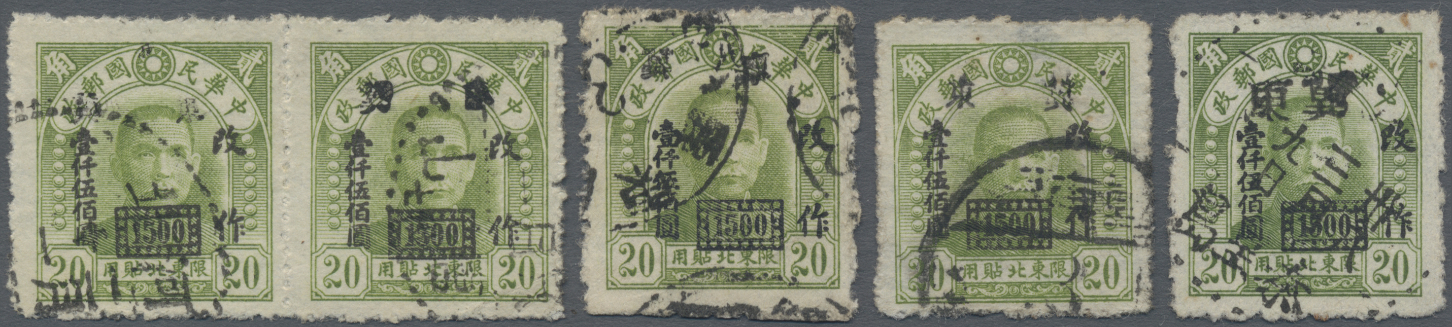Lot 05516 - China - Volksrepublik - Provinzen  -  Auktionshaus Christoph Gärtner GmbH & Co. KG Sale #45- Special Auction China