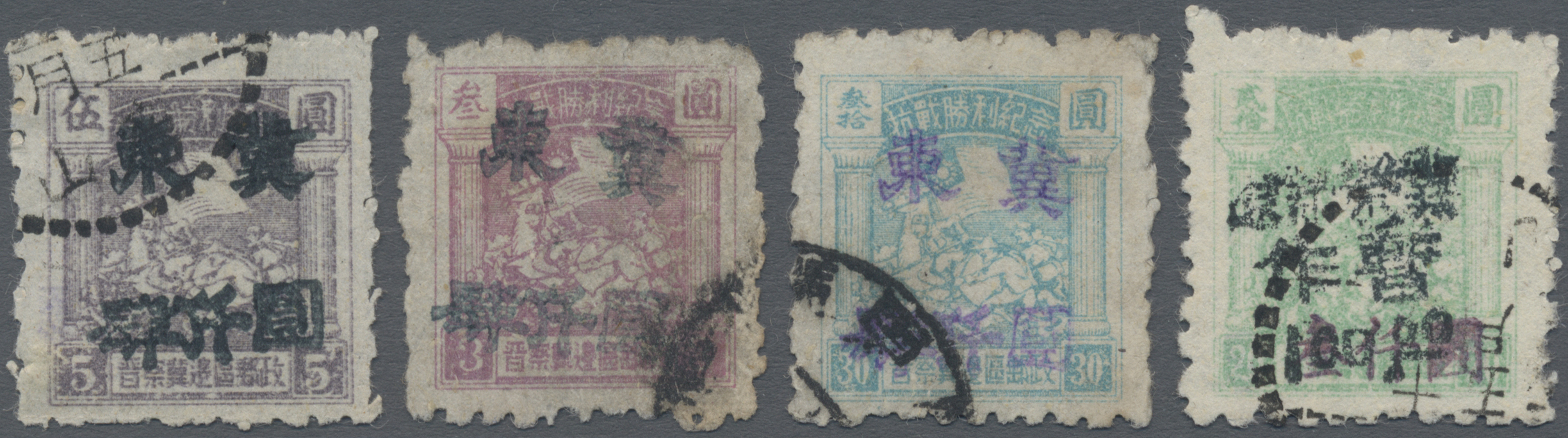 Lot 05513 - China - Volksrepublik - Provinzen  -  Auktionshaus Christoph Gärtner GmbH & Co. KG Sale #45- Special Auction China