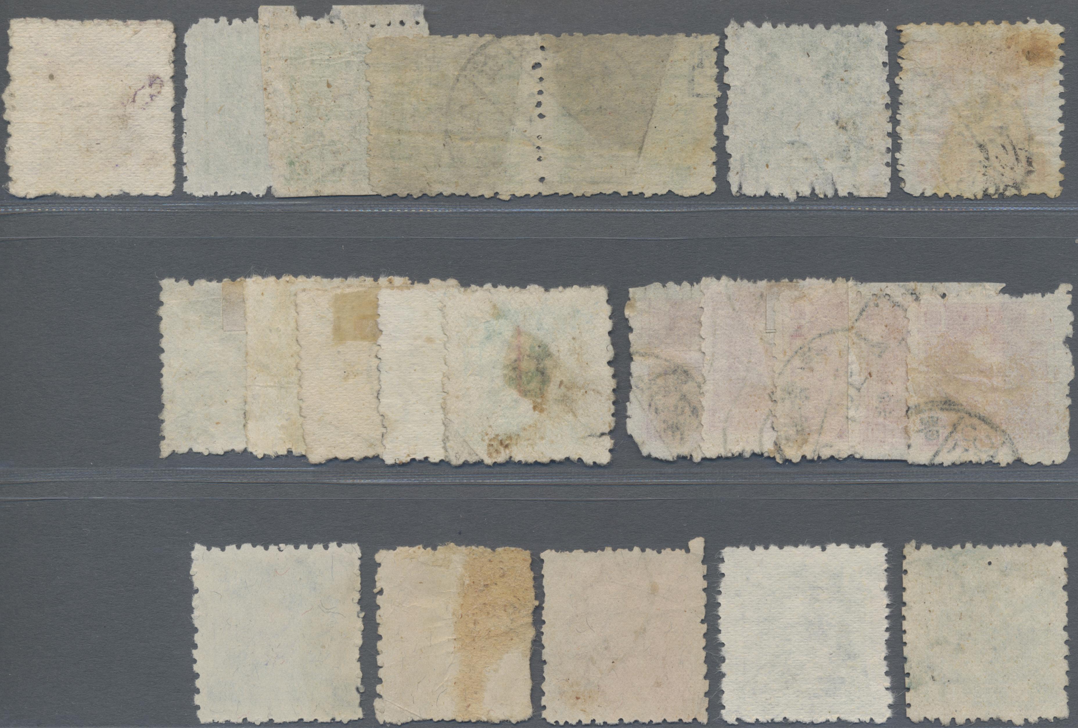 Lot 05507 - China - Volksrepublik - Provinzen  -  Auktionshaus Christoph Gärtner GmbH & Co. KG Sale #45- Special Auction China