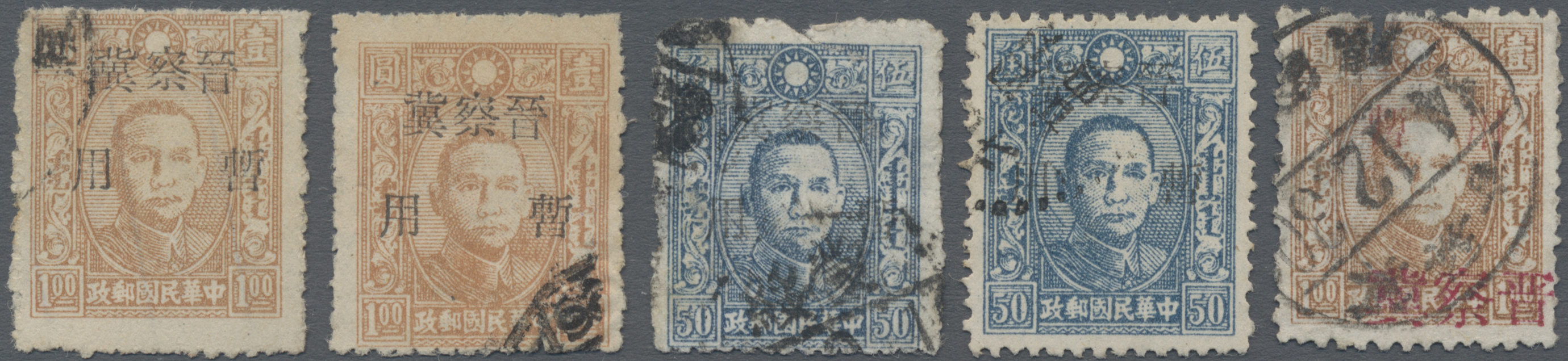 Lot 05505 - China - Volksrepublik - Provinzen  -  Auktionshaus Christoph Gärtner GmbH & Co. KG Sale #45- Special Auction China