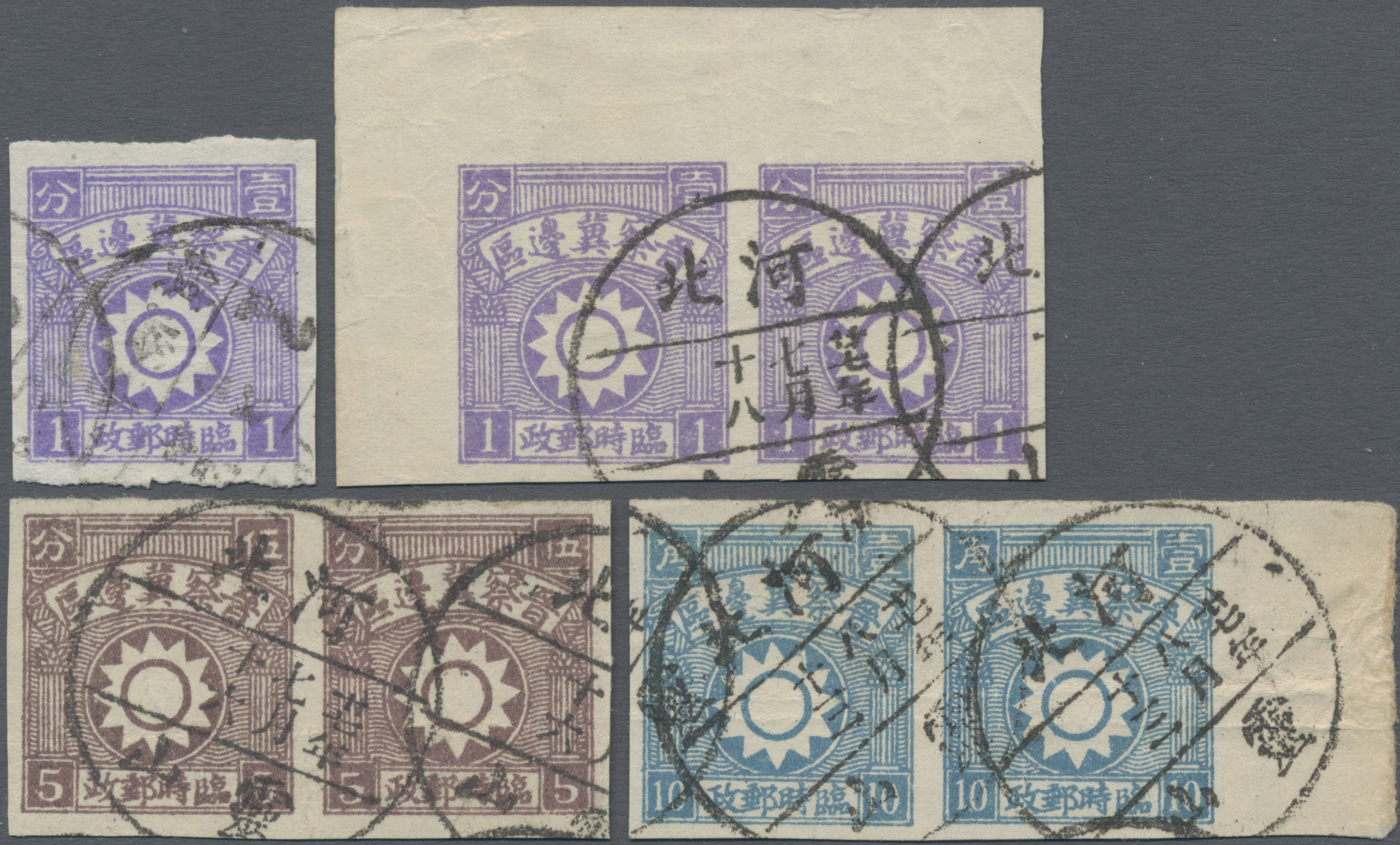 Lot 05503 - China - Volksrepublik - Provinzen  -  Auktionshaus Christoph Gärtner GmbH & Co. KG Sale #45- Special Auction China