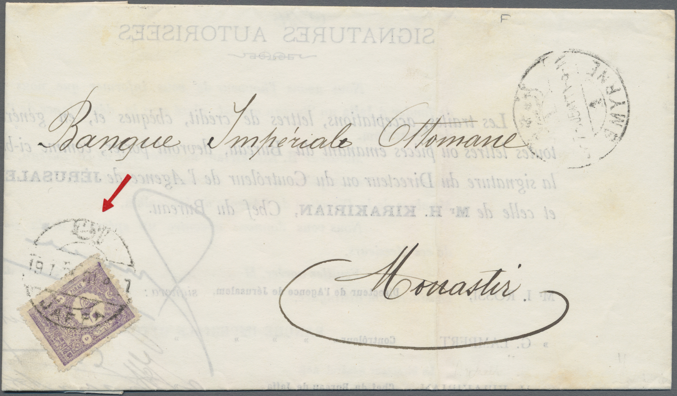 Lot 02271 - holyland  -  Auktionshaus Christoph Gärtner GmbH & Co. KG 51th Auction - Day 2